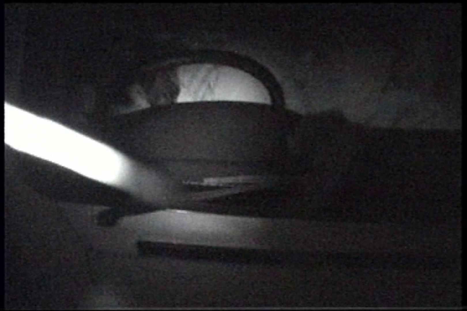 充血監督の深夜の運動会Vol.238 プライベート  92画像 87