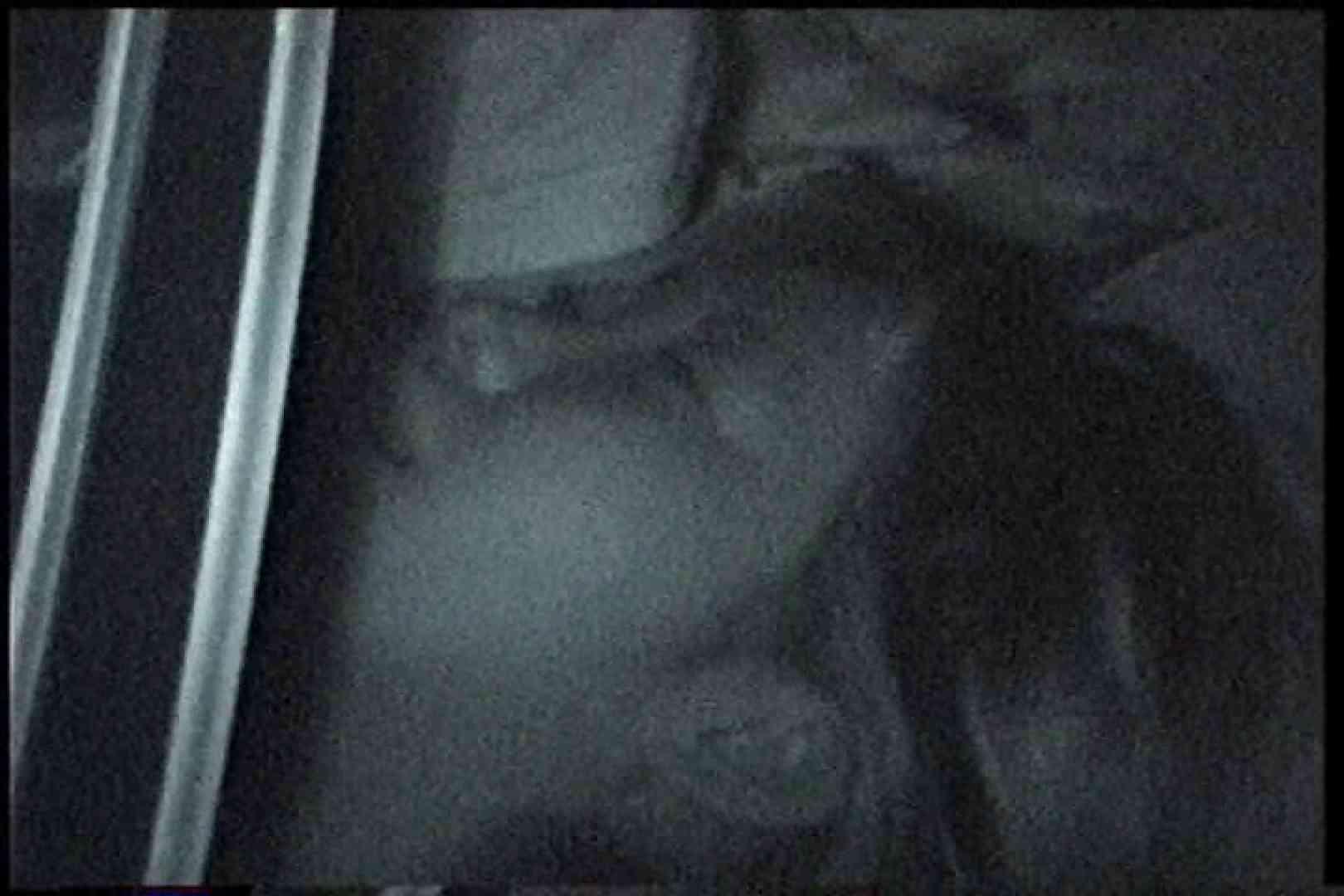 充血監督の深夜の運動会Vol.239 エロティックなOL 濡れ場動画紹介 67画像 23