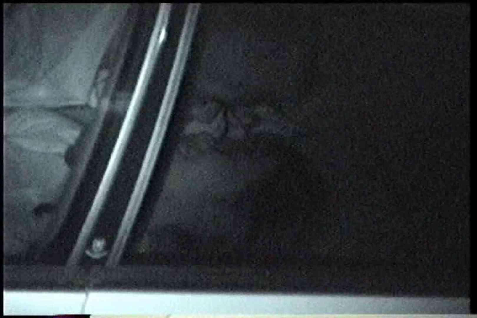 充血監督の深夜の運動会Vol.239 エロティックなOL 濡れ場動画紹介 67画像 26