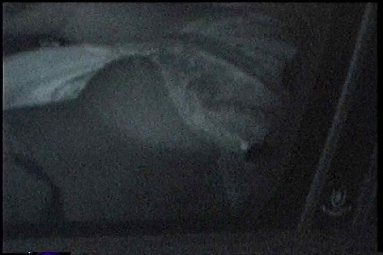 充血監督の深夜の運動会Vol.239 エロティックなOL 濡れ場動画紹介 67画像 29