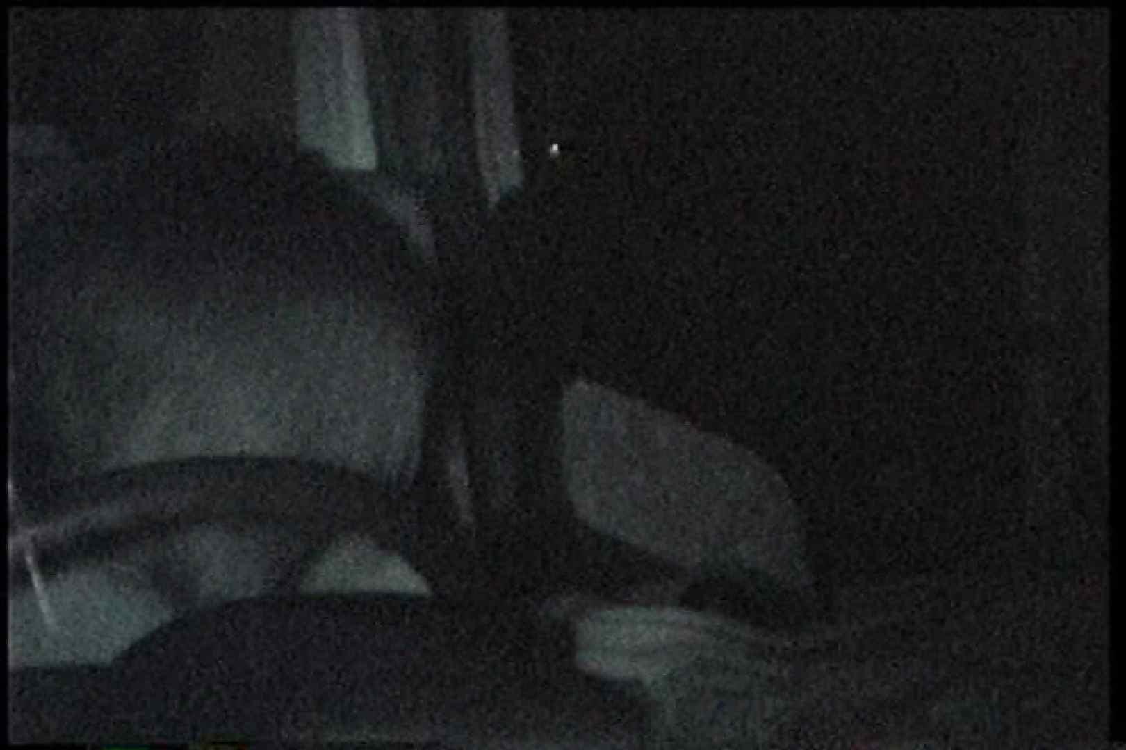 充血監督の深夜の運動会Vol.240 エロティックなOL | エッチなセックス  91画像 3