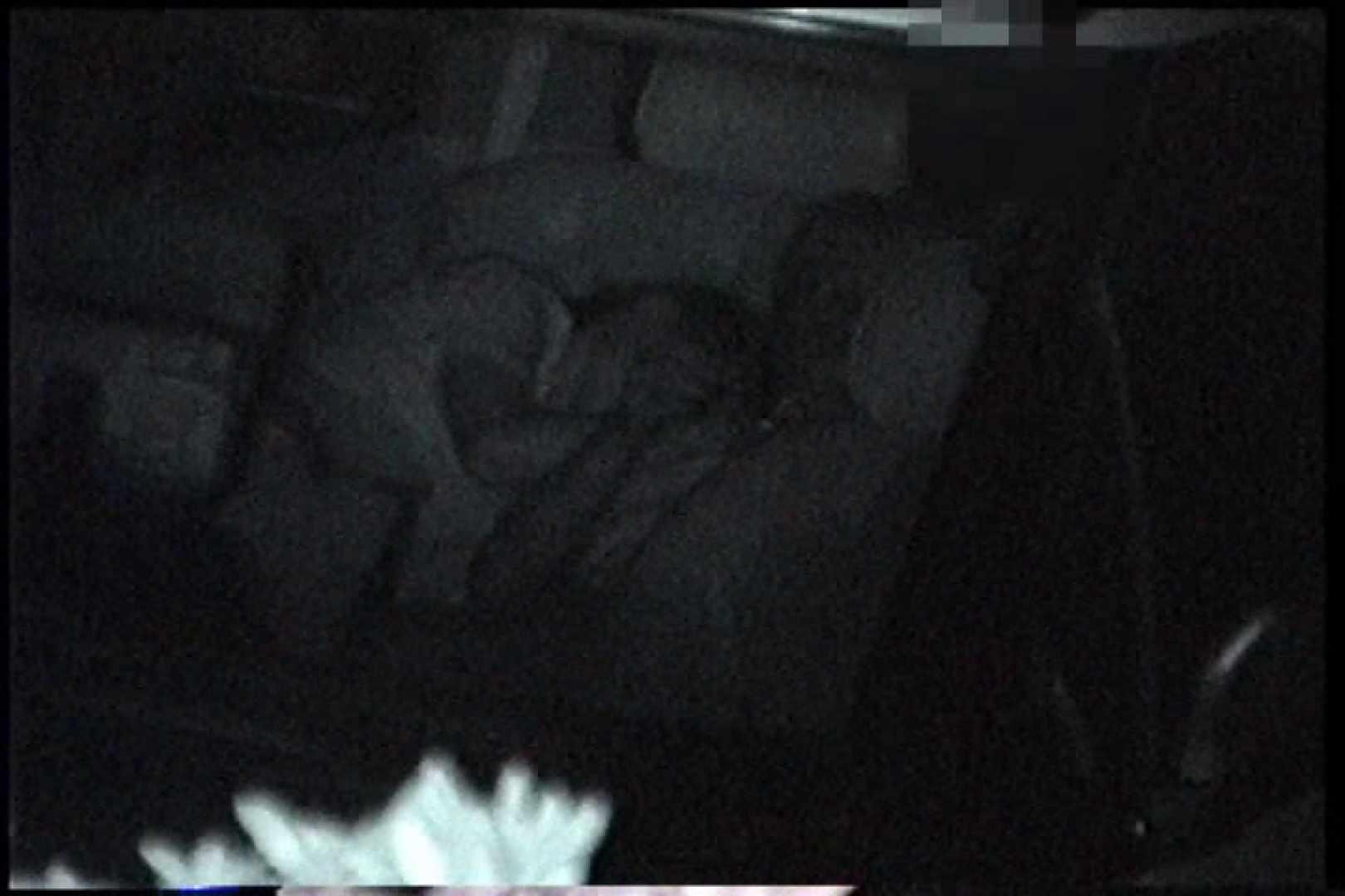 充血監督の深夜の運動会Vol.240 エロティックなOL  91画像 4