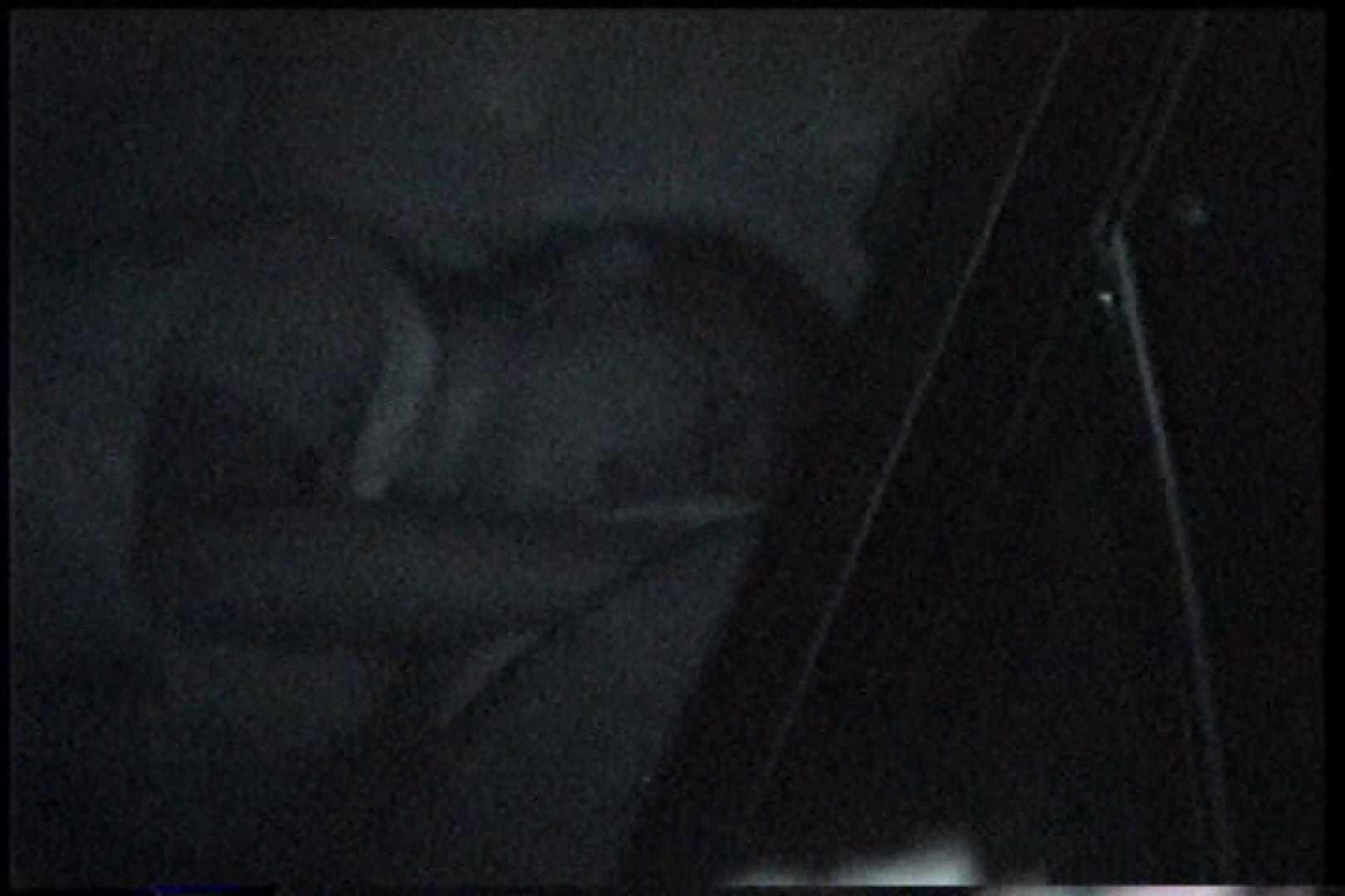 充血監督の深夜の運動会Vol.240 エロティックなOL | エッチなセックス  91画像 5