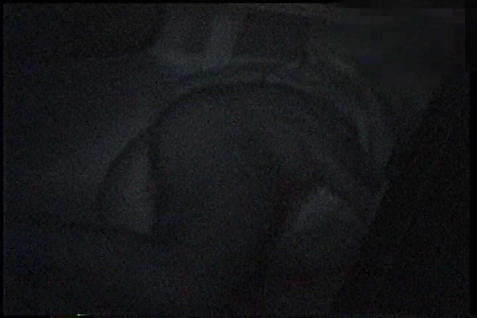 充血監督の深夜の運動会Vol.240 エロティックなOL  91画像 6