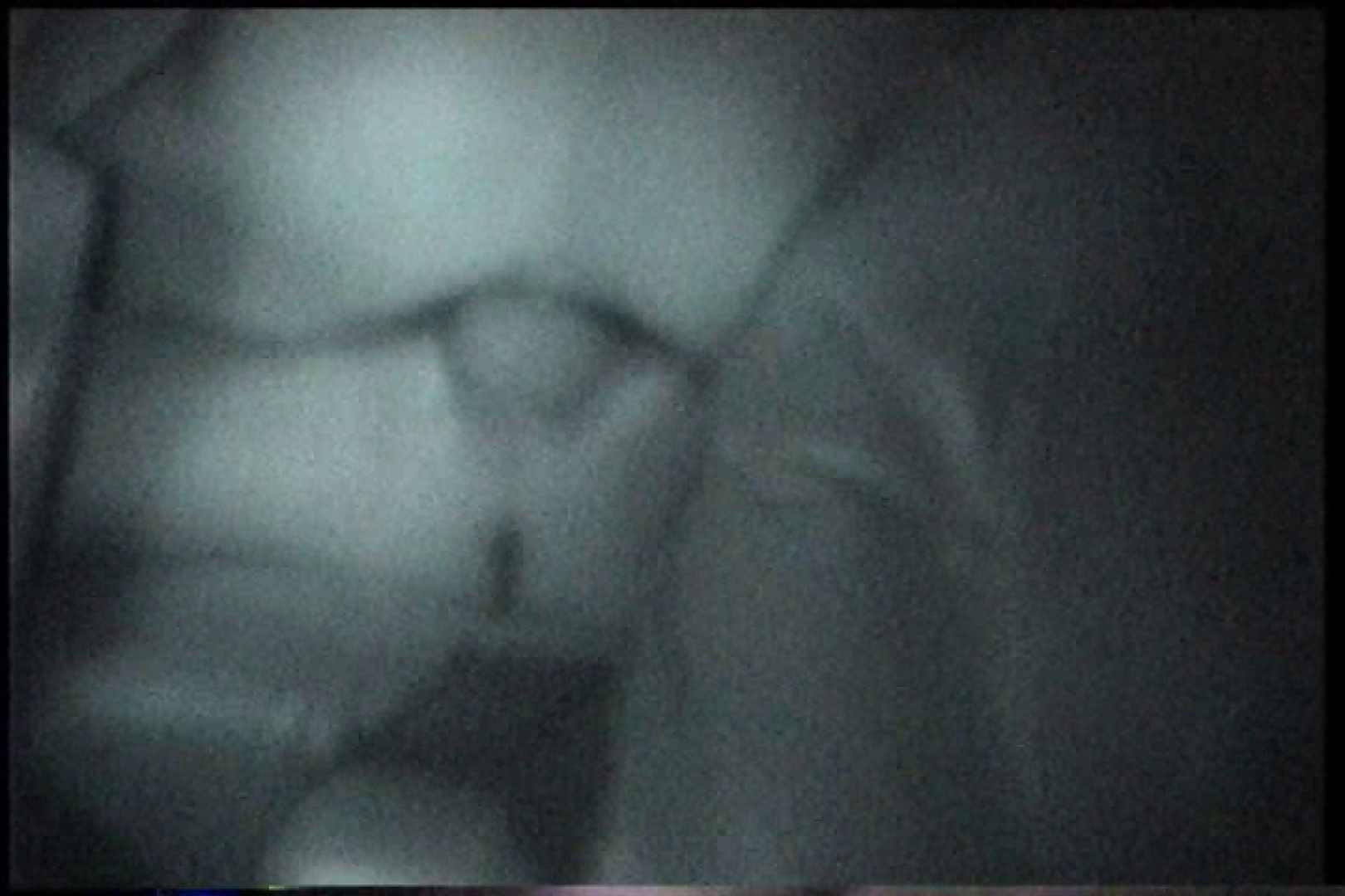 充血監督の深夜の運動会Vol.240 エロティックなOL | エッチなセックス  91画像 11