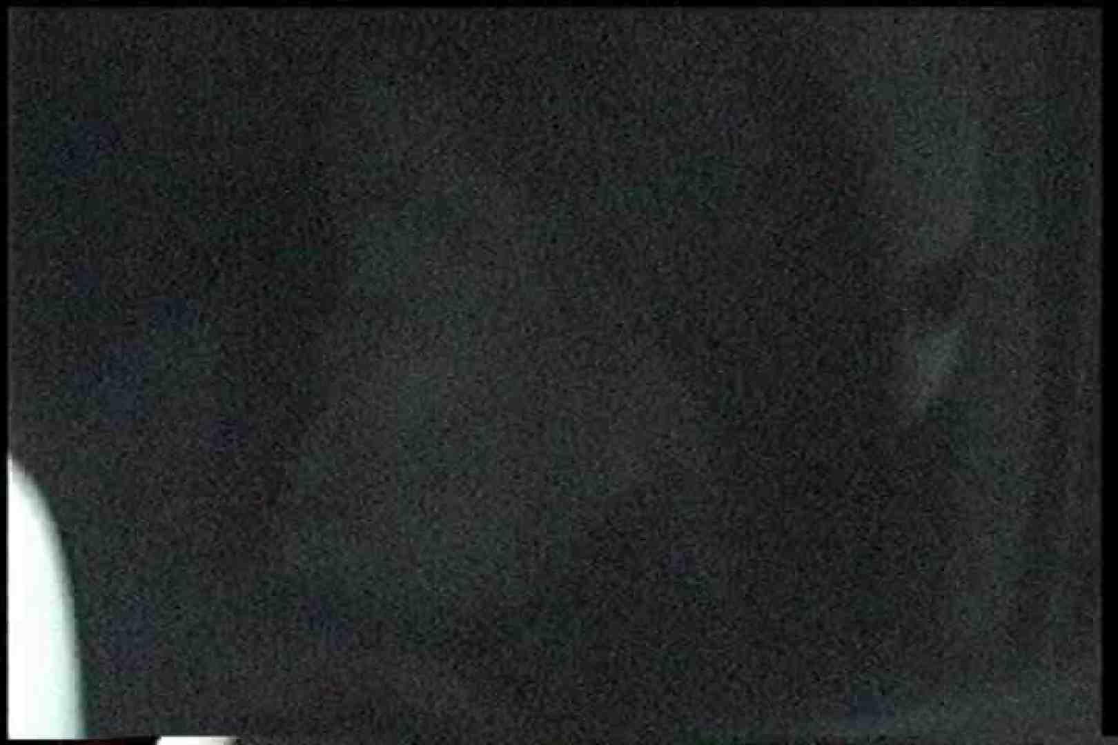 充血監督の深夜の運動会Vol.240 エロティックなOL  91画像 36