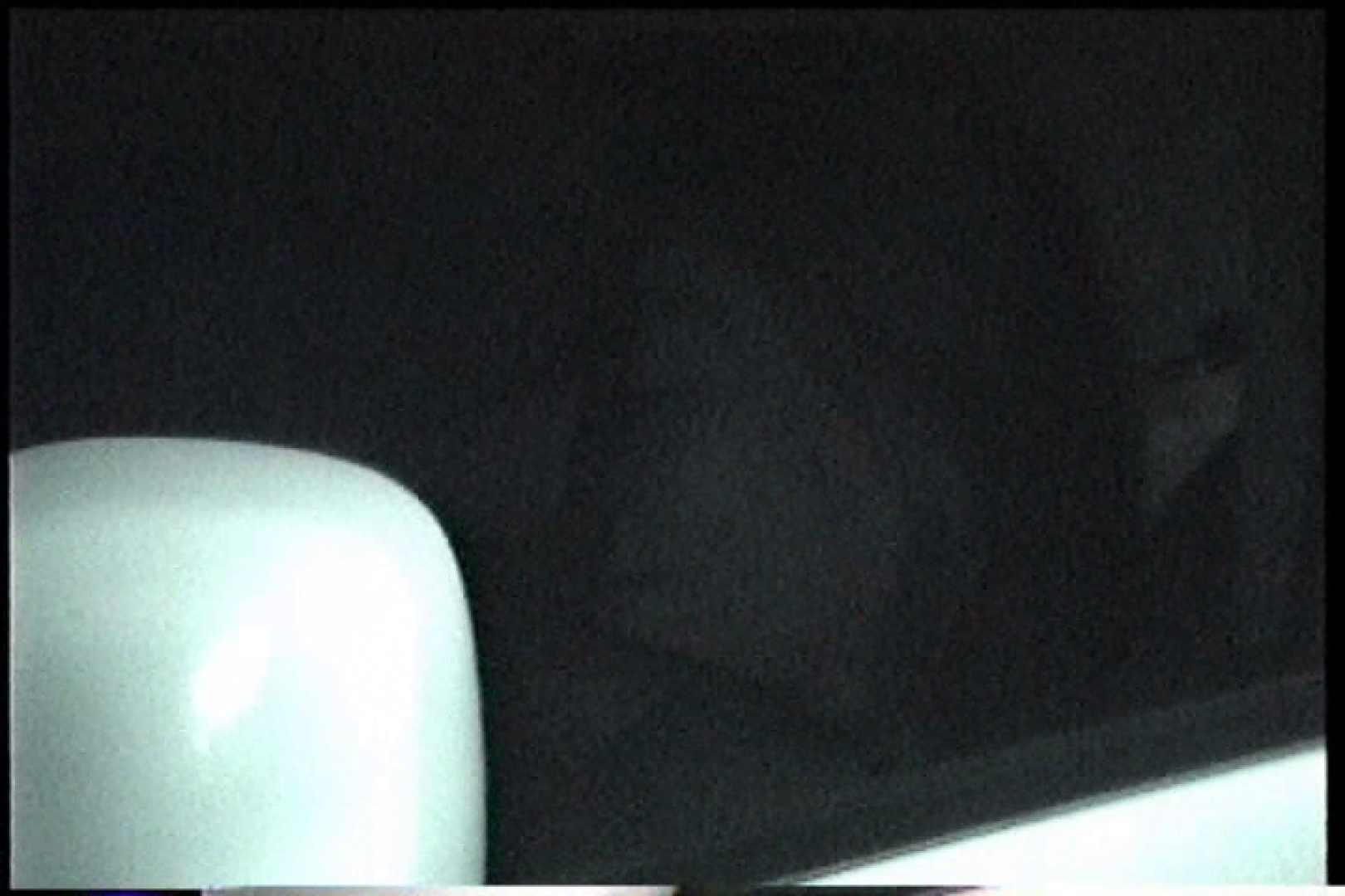 充血監督の深夜の運動会Vol.240 エロティックなOL  91画像 38
