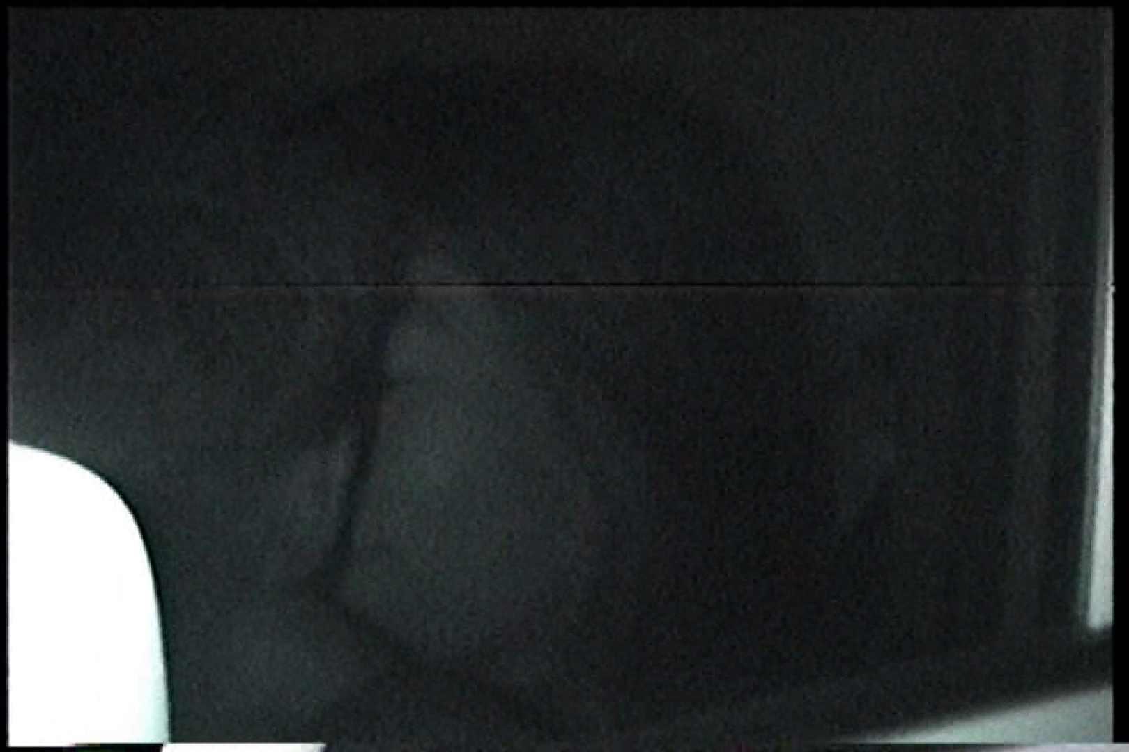充血監督の深夜の運動会Vol.240 エロティックなOL  91画像 40