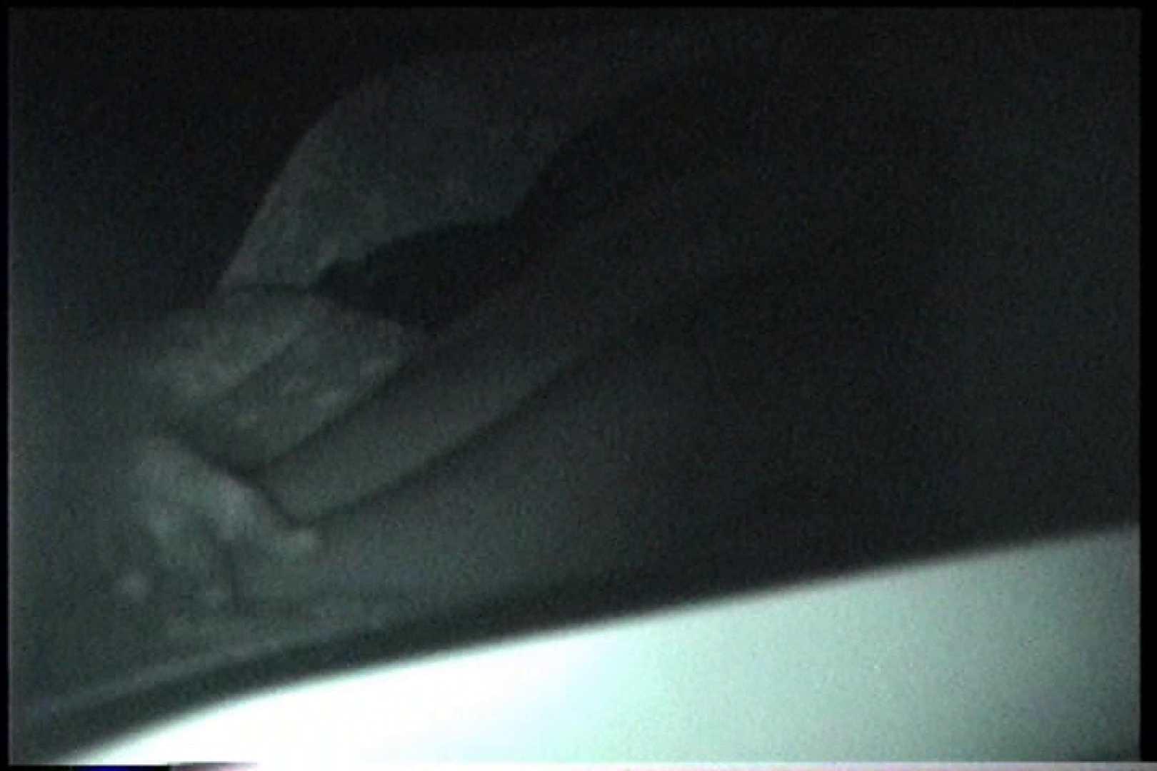 充血監督の深夜の運動会Vol.240 エロティックなOL  91画像 46