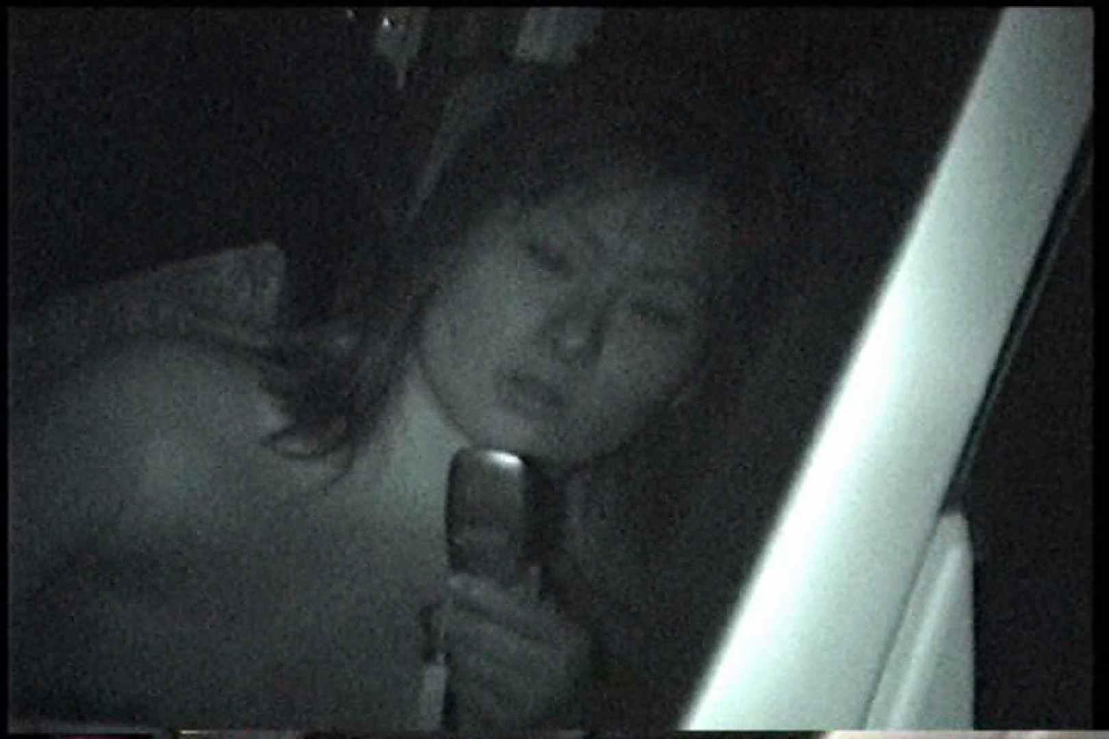 充血監督の深夜の運動会Vol.240 エロティックなOL  91画像 62