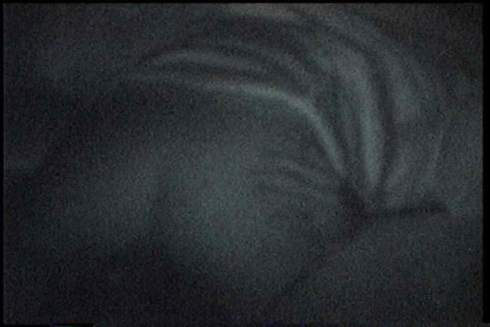 充血監督の深夜の運動会Vol.240 エロティックなOL | エッチなセックス  91画像 83