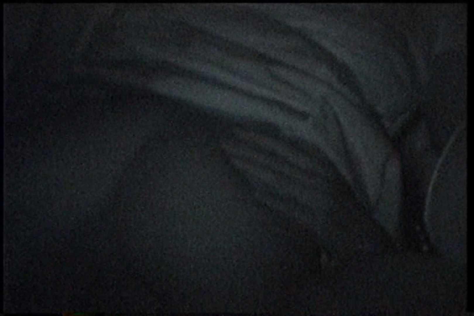 充血監督の深夜の運動会Vol.240 エロティックなOL | エッチなセックス  91画像 89