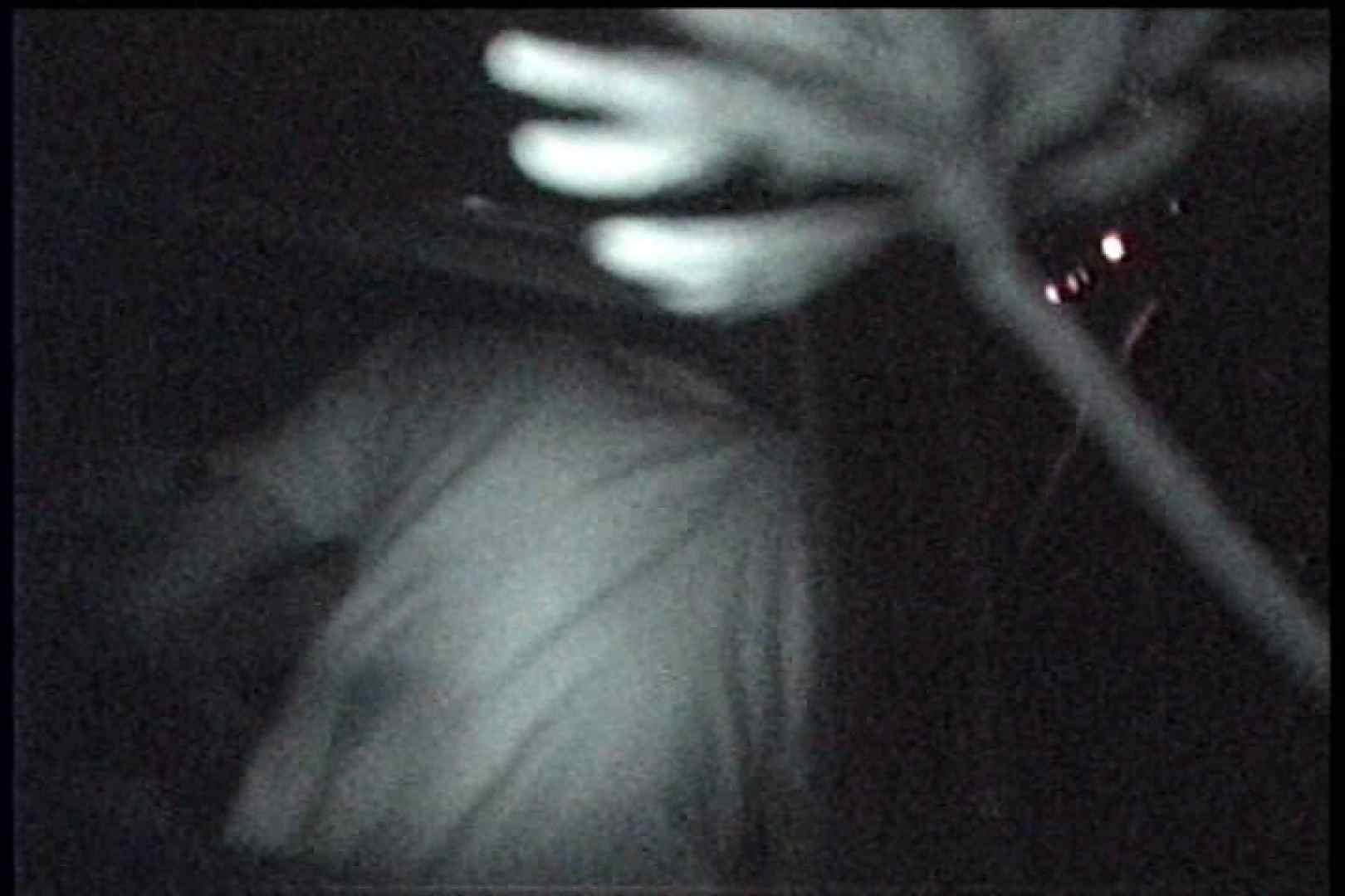 充血監督の深夜の運動会Vol.243 車の中のカップル  68画像 4