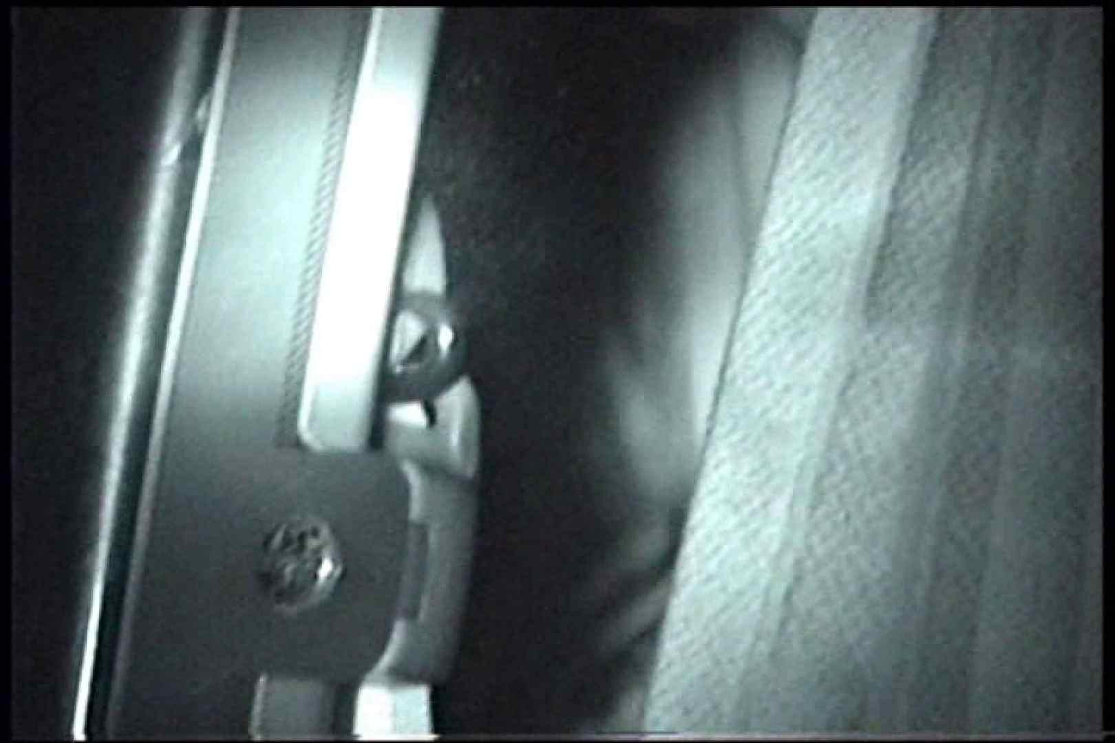 充血監督の深夜の運動会Vol.243 車の中のカップル  68画像 24