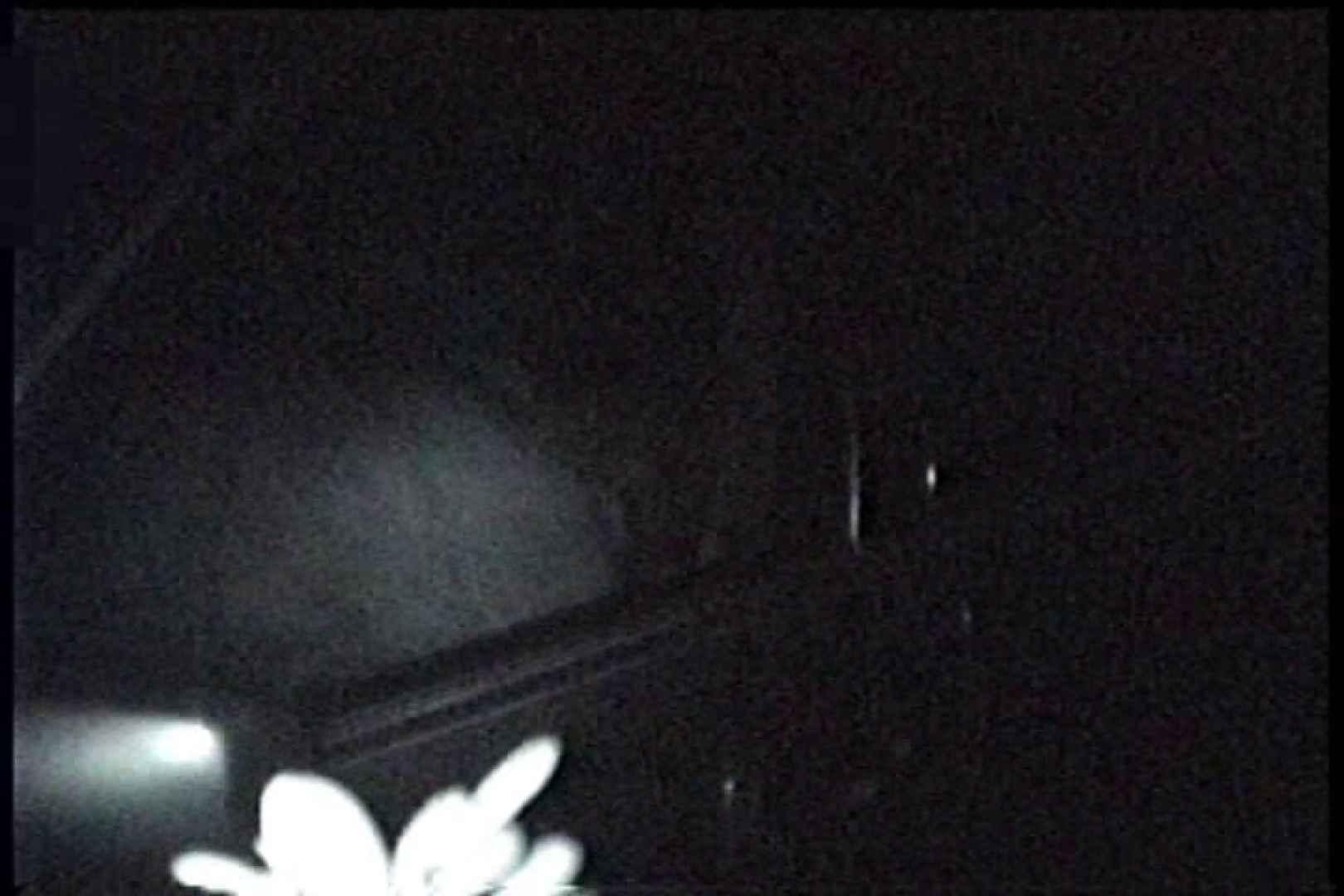 充血監督の深夜の運動会Vol.243 おまんこ無修正 すけべAV動画紹介 68画像 67