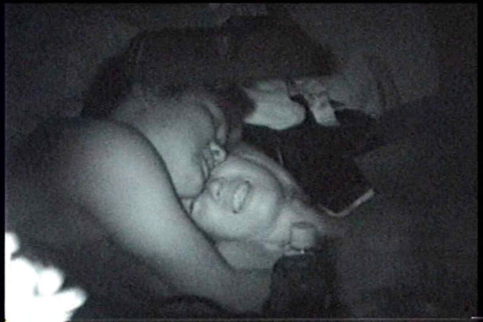 充血監督の深夜の運動会Vol.245 フェラ最高 セックス画像 85画像 11