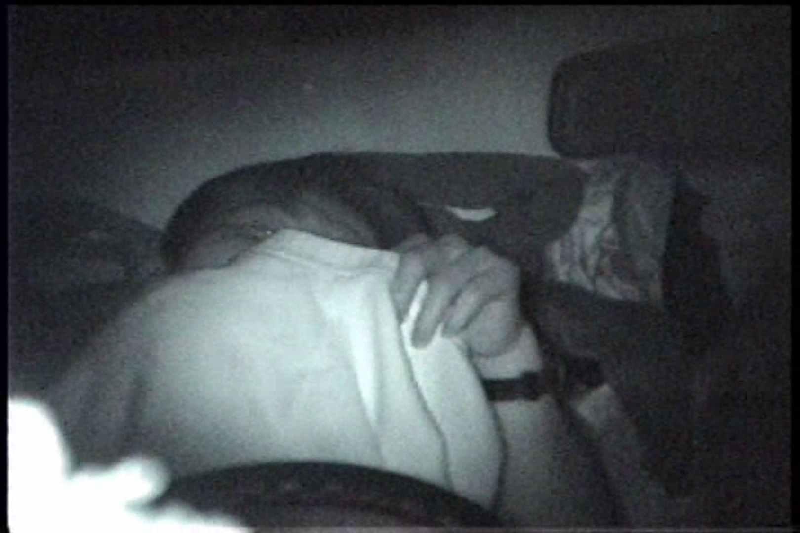 充血監督の深夜の運動会Vol.245 フェラ最高 セックス画像 85画像 14