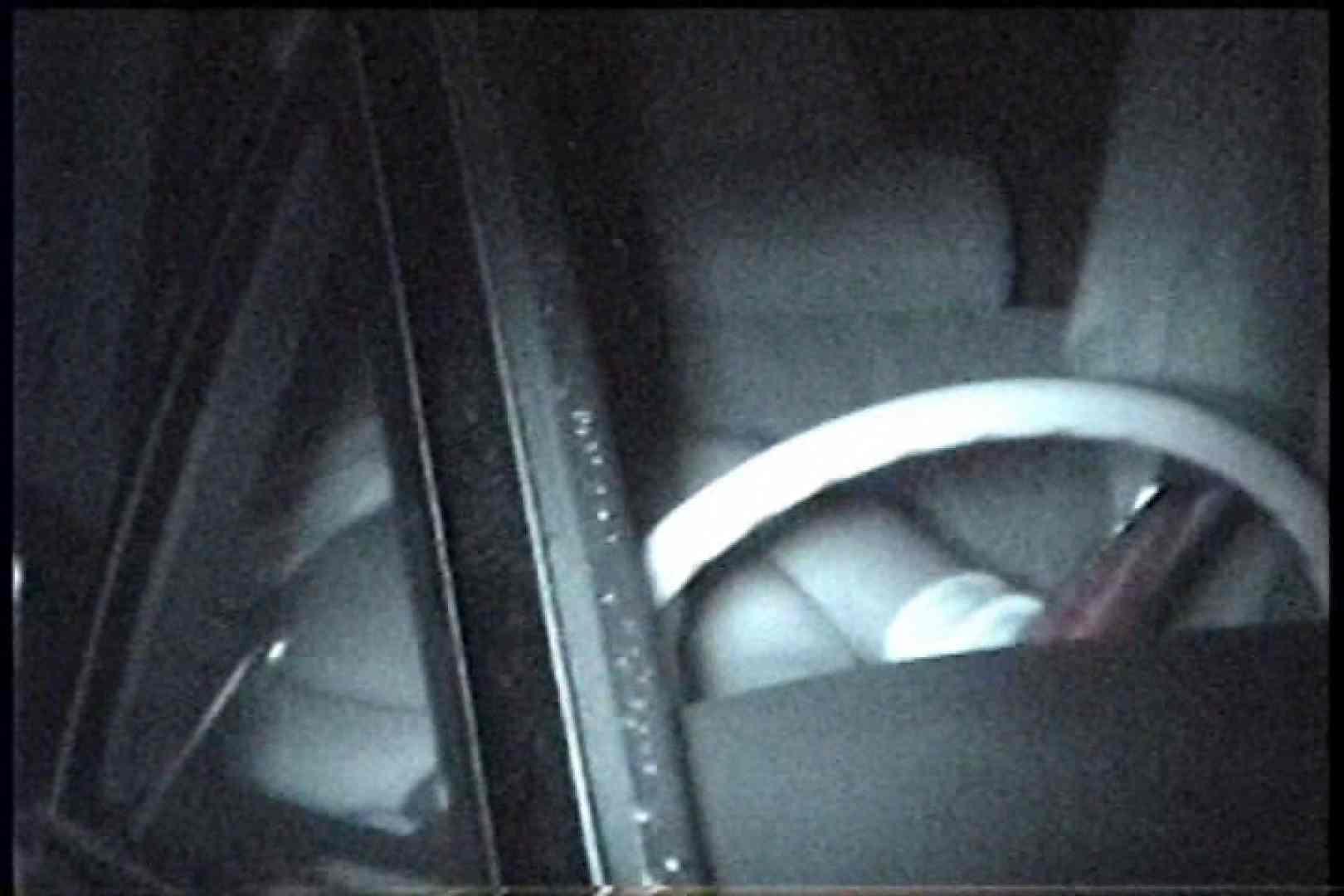 充血監督の深夜の運動会Vol.245 フェラ最高 セックス画像 85画像 23