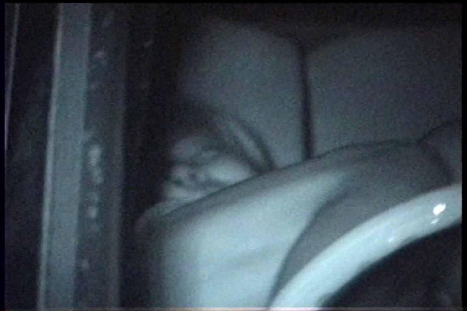 充血監督の深夜の運動会Vol.245 エロティックなOL  85画像 27