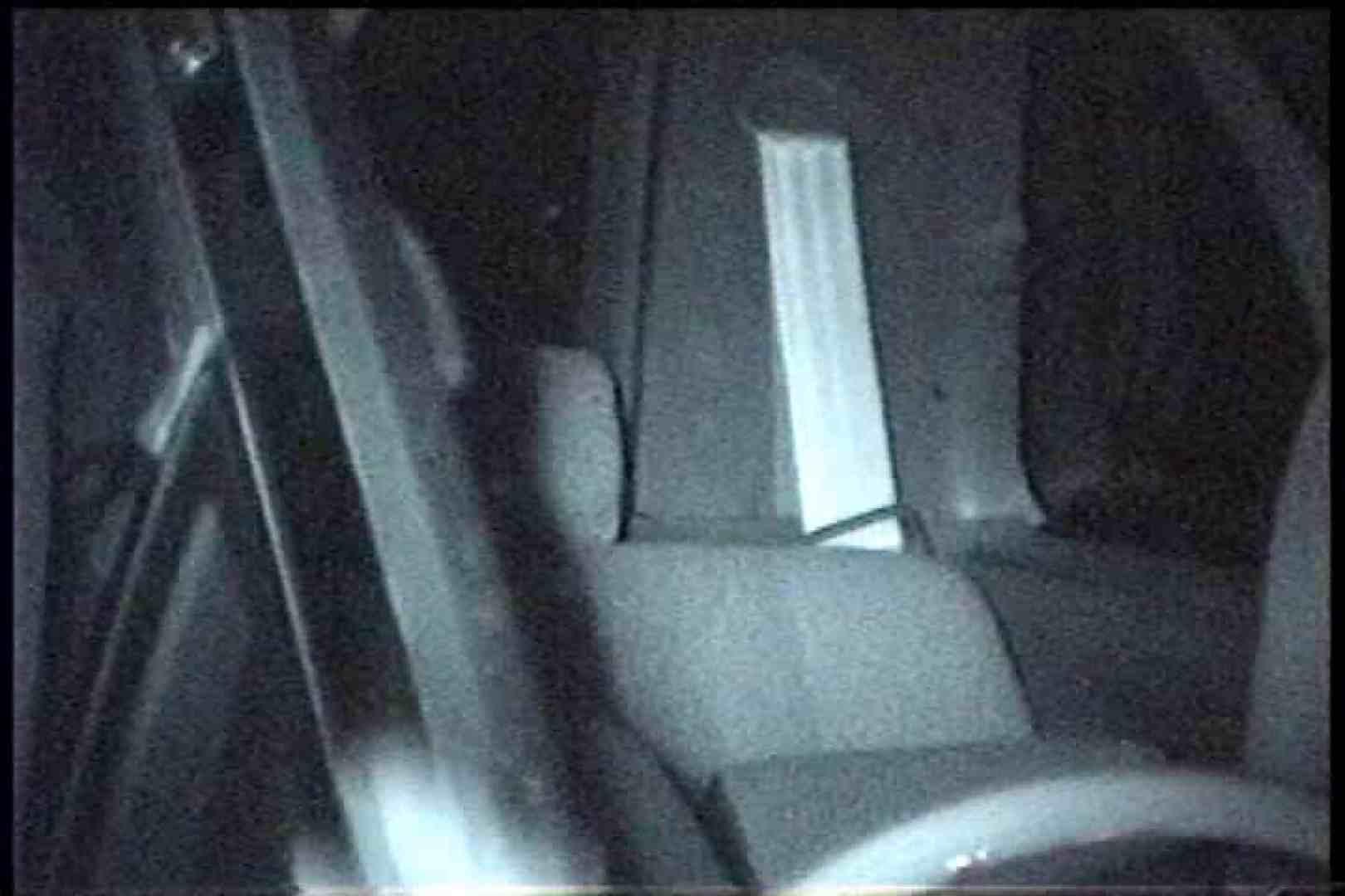 充血監督の深夜の運動会Vol.245 フェラ最高 セックス画像 85画像 32