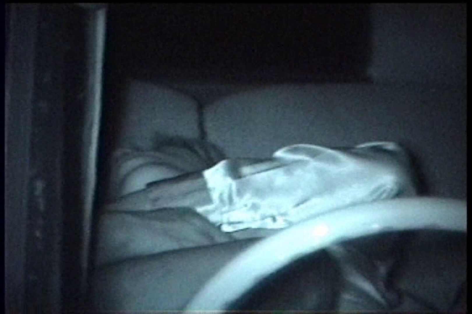 充血監督の深夜の運動会Vol.245 エロティックなOL  85画像 36