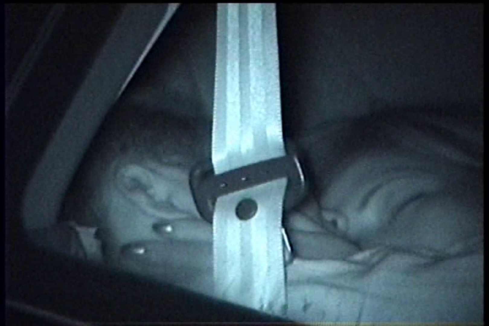 充血監督の深夜の運動会Vol.245 エロティックなOL  85画像 42