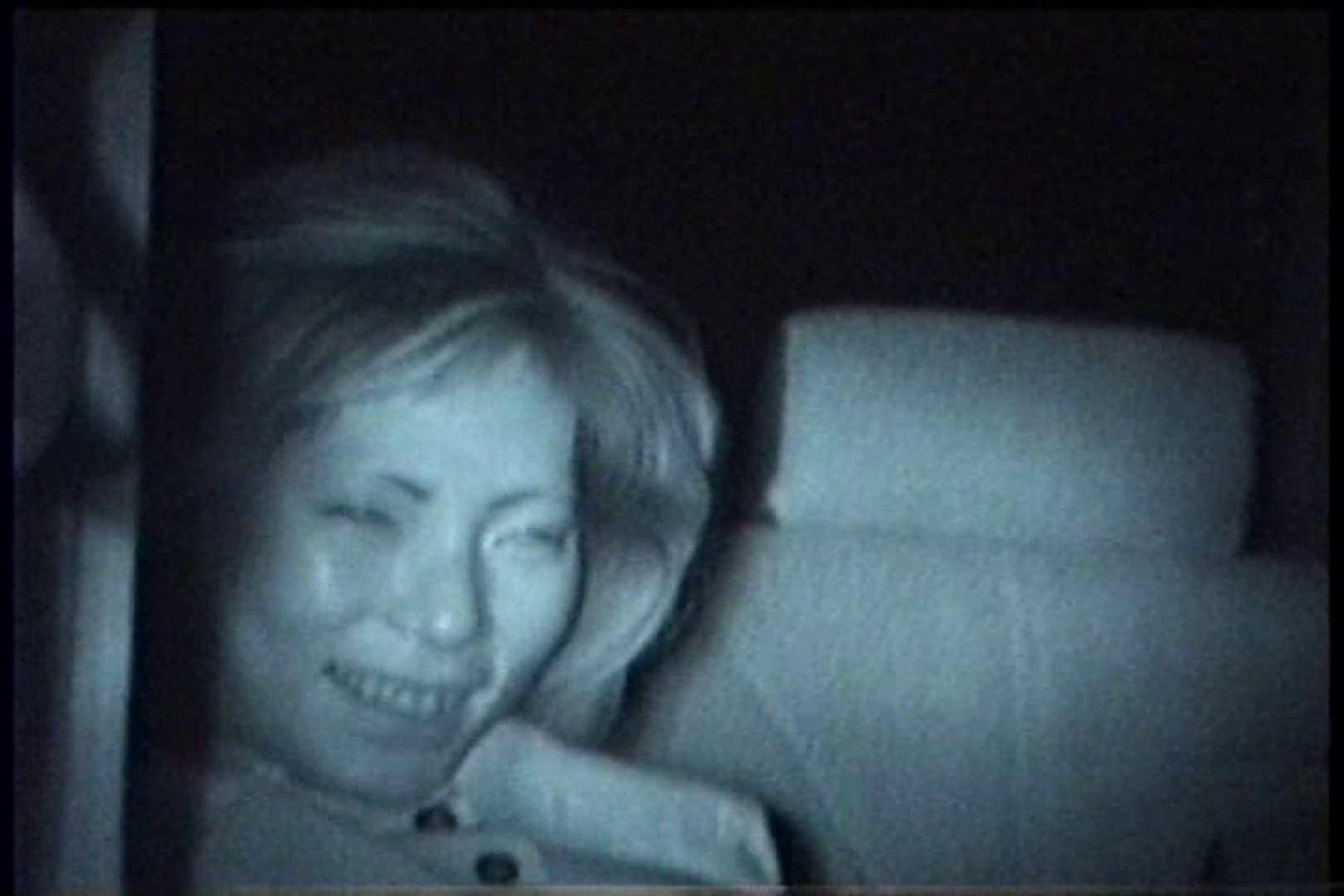 充血監督の深夜の運動会Vol.245 フェラ最高 セックス画像 85画像 50