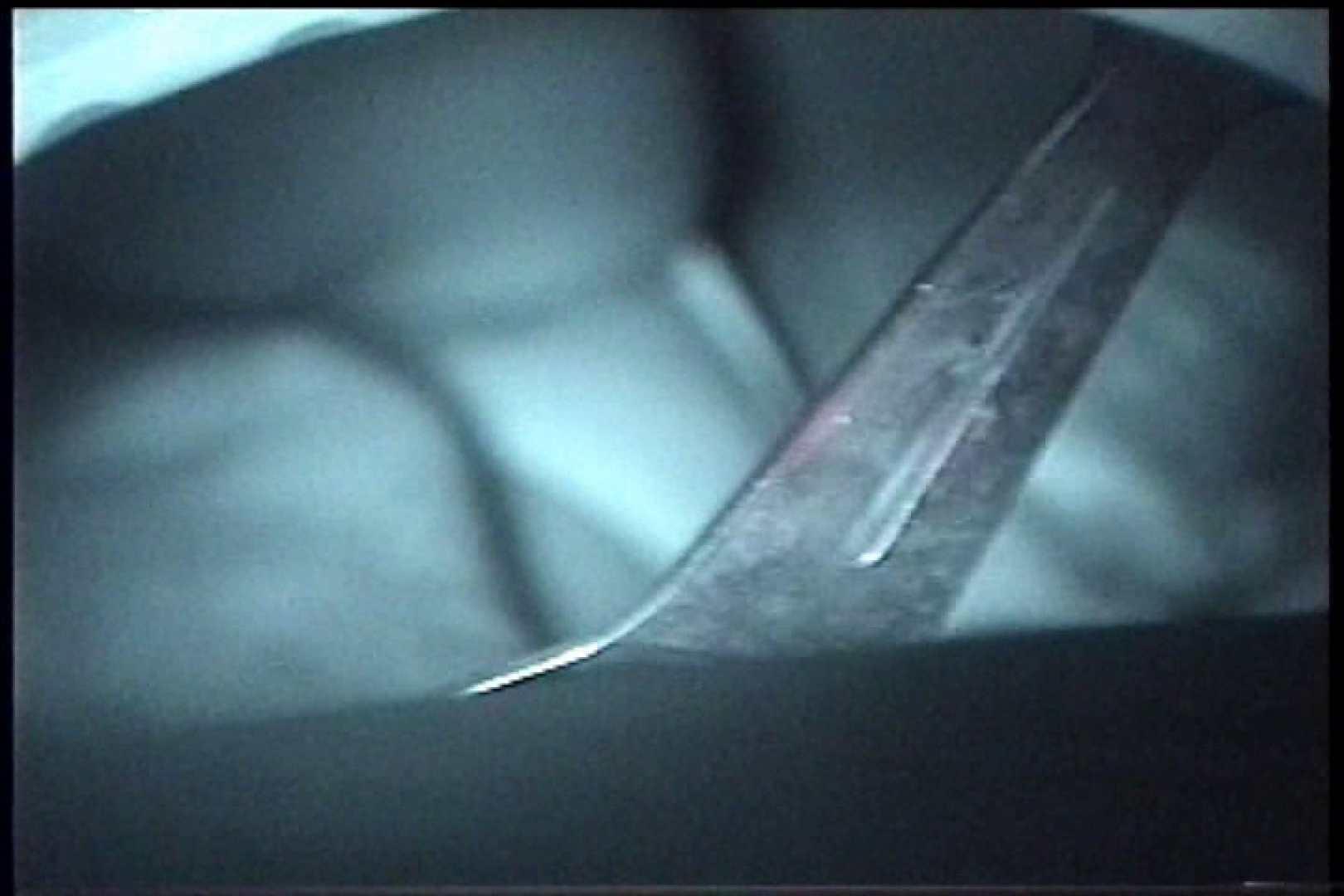 充血監督の深夜の運動会Vol.245 フェラ最高 セックス画像 85画像 53