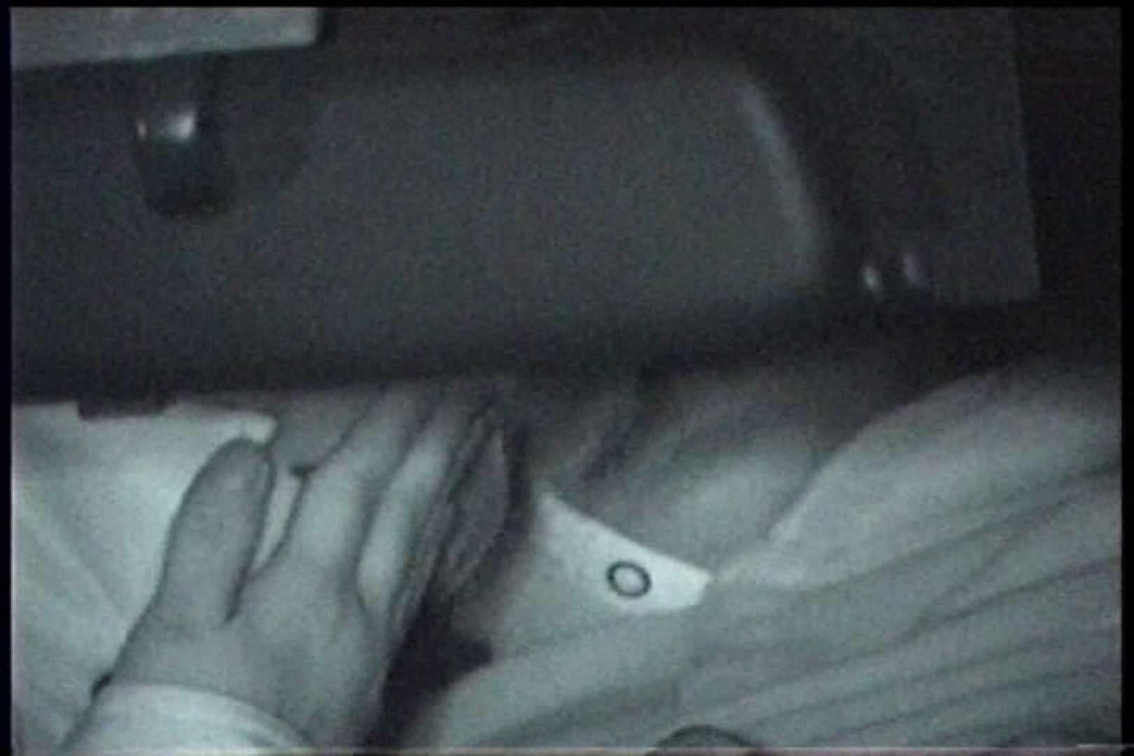 充血監督の深夜の運動会Vol.245 フェラ最高 セックス画像 85画像 59