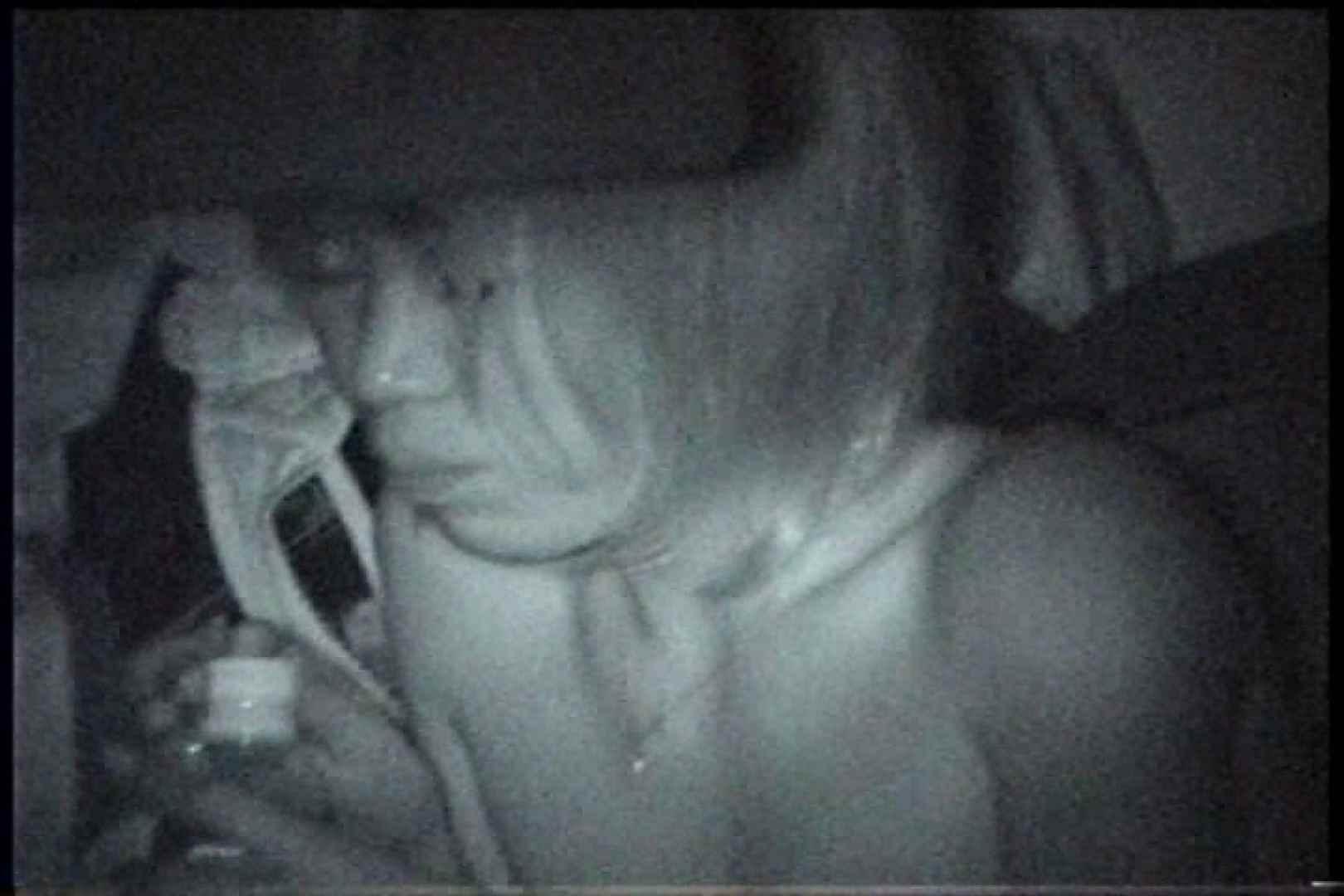 充血監督の深夜の運動会Vol.245 フェラ最高 セックス画像 85画像 77
