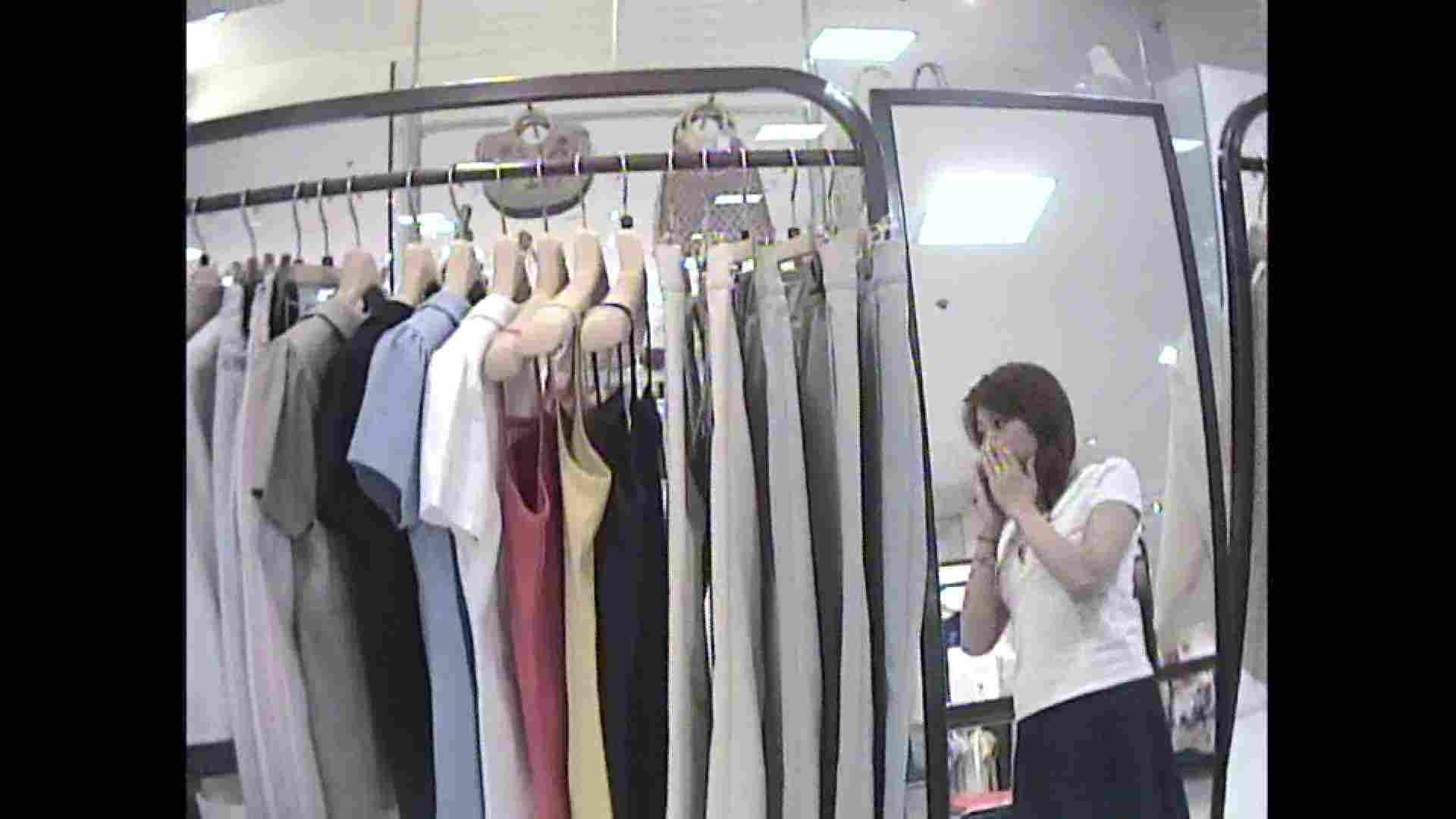 働く美女の谷間参拝 Vol.06 コスチューム | エロティックなOL  73画像 17
