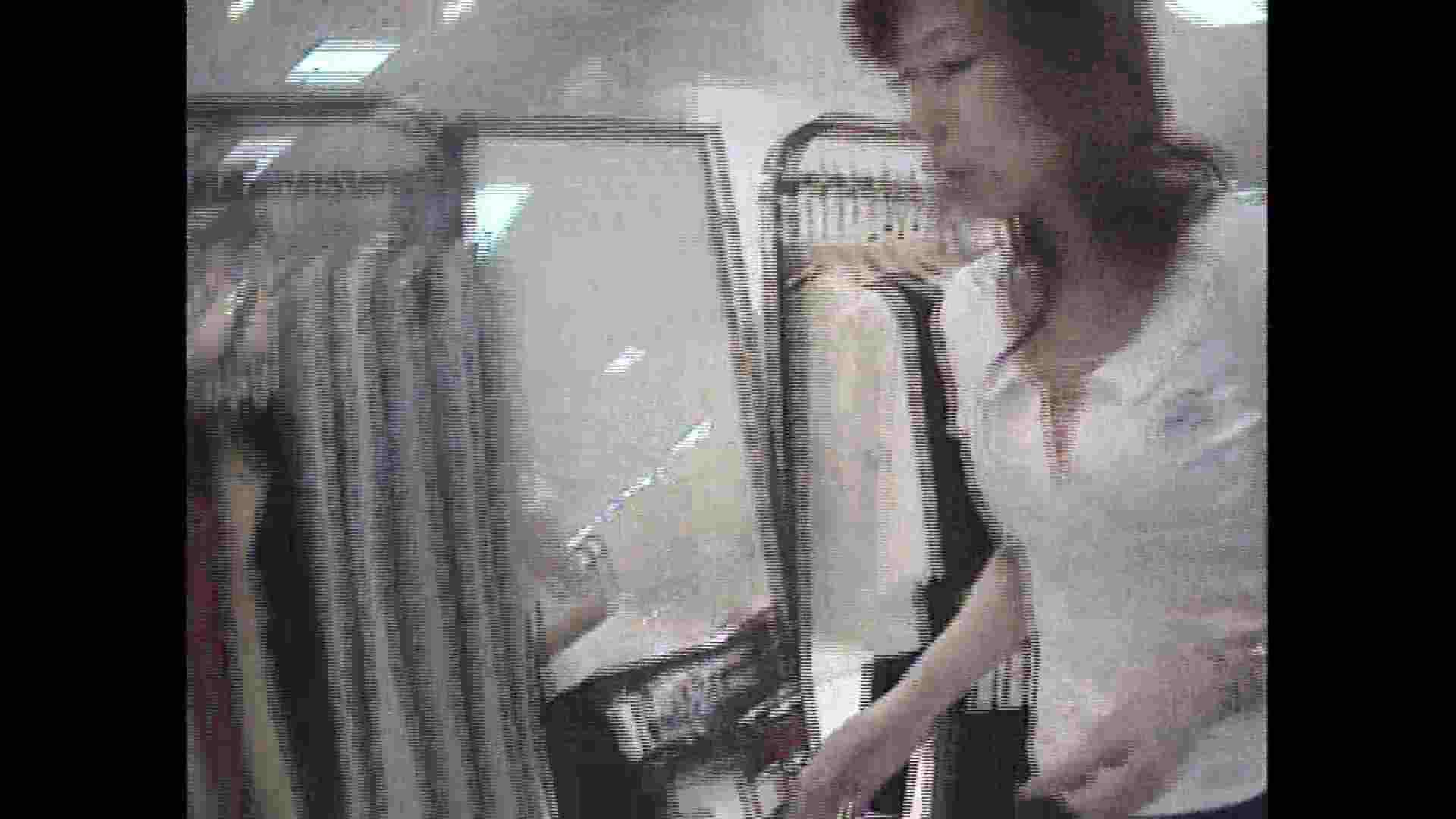 働く美女の谷間参拝 Vol.06 コスチューム | エロティックなOL  73画像 25