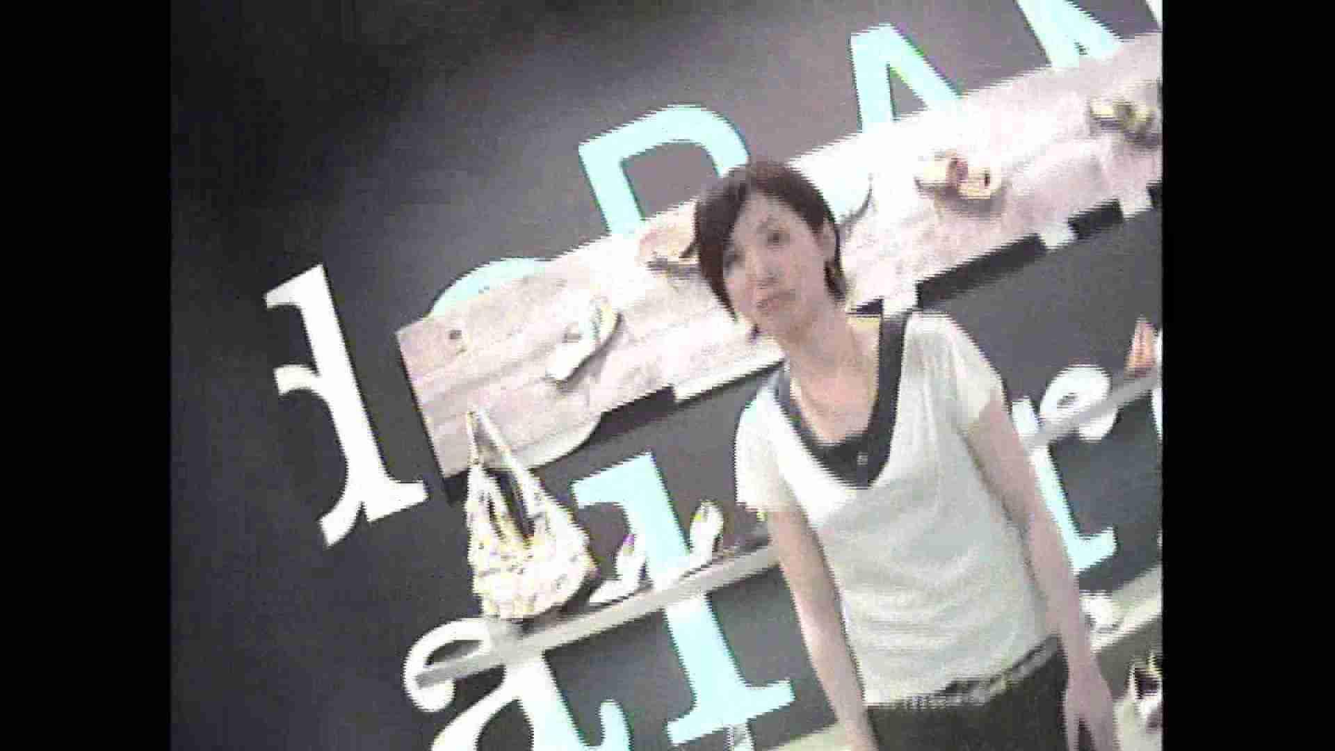 働く美女の谷間参拝 Vol.10 美女のヌード オメコ動画キャプチャ 96画像 46