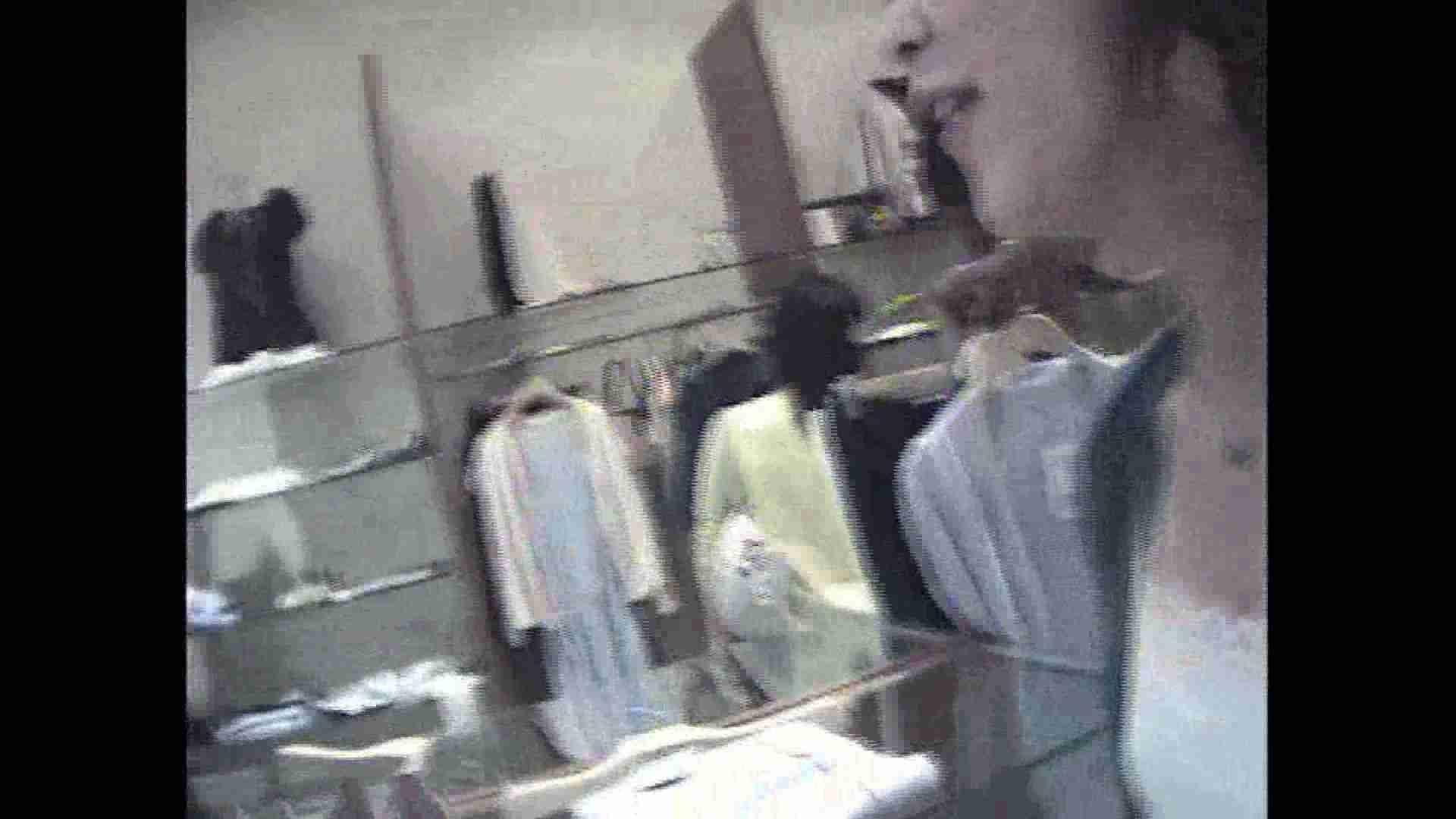 働く美女の谷間参拝 Vol.20 盗撮特集 オマンコ無修正動画無料 55画像 3