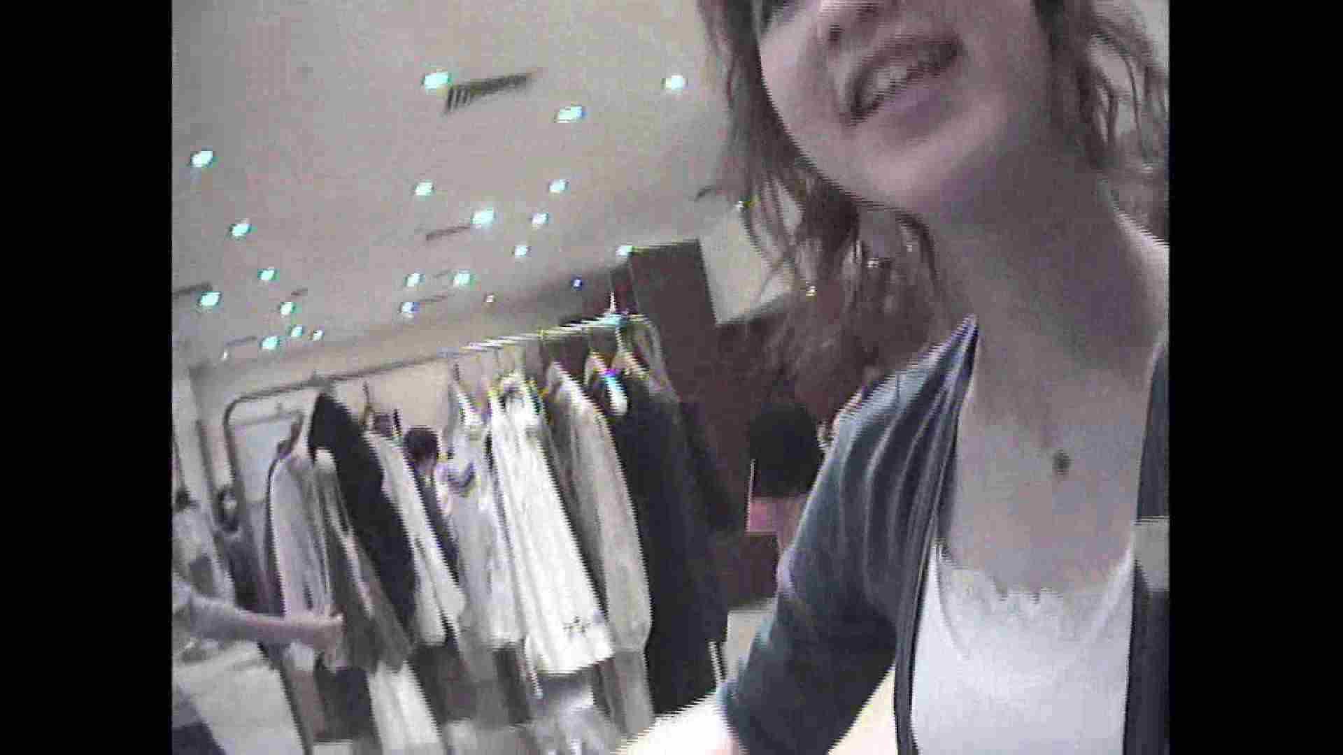 働く美女の谷間参拝 Vol.20 美女のヌード オメコ動画キャプチャ 55画像 14