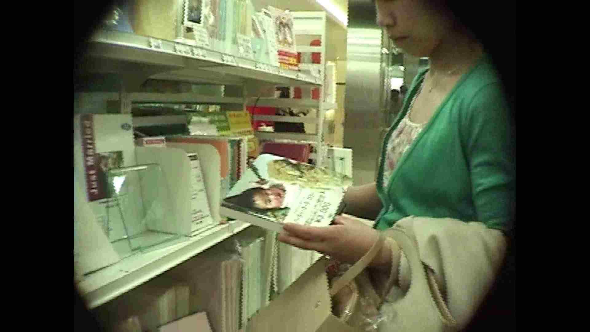 働く美女の谷間参拝 Vol.39 チラ エロ画像 100画像 2