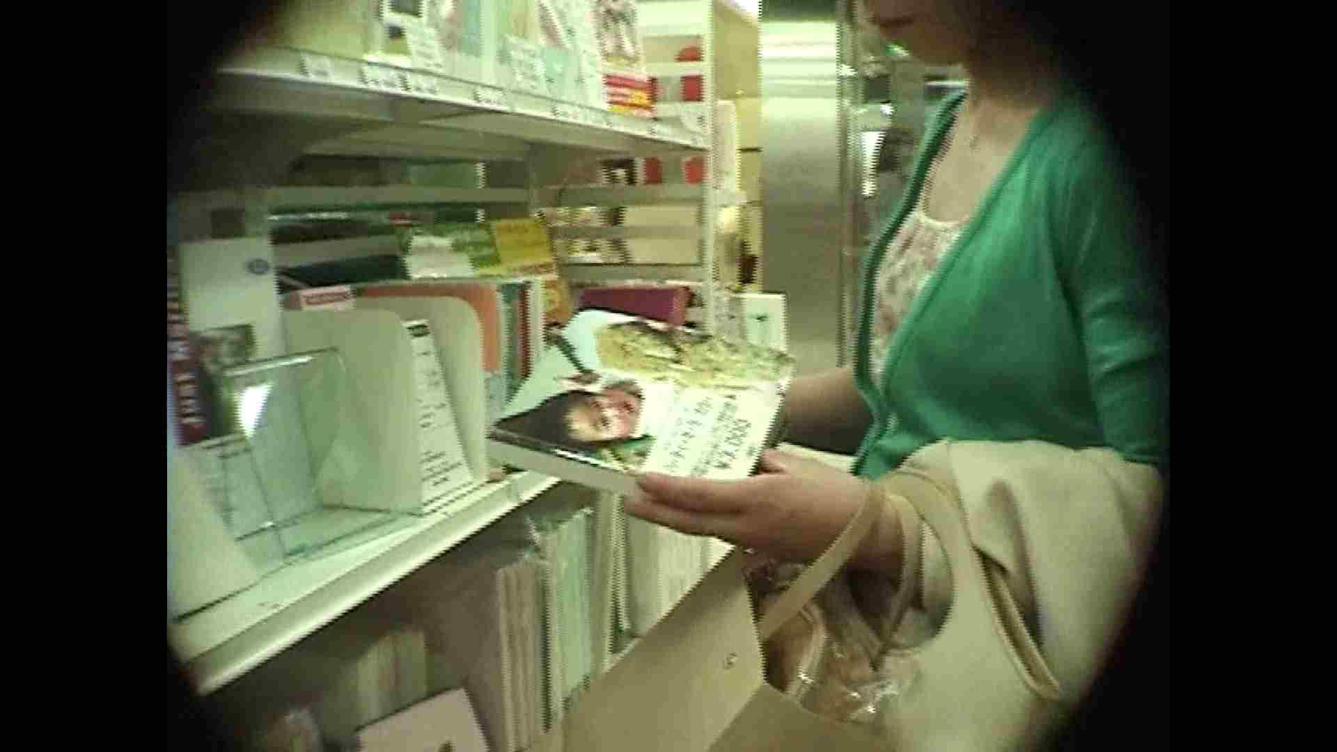 働く美女の谷間参拝 Vol.39 お姉さんのヌード おめこ無修正画像 100画像 27