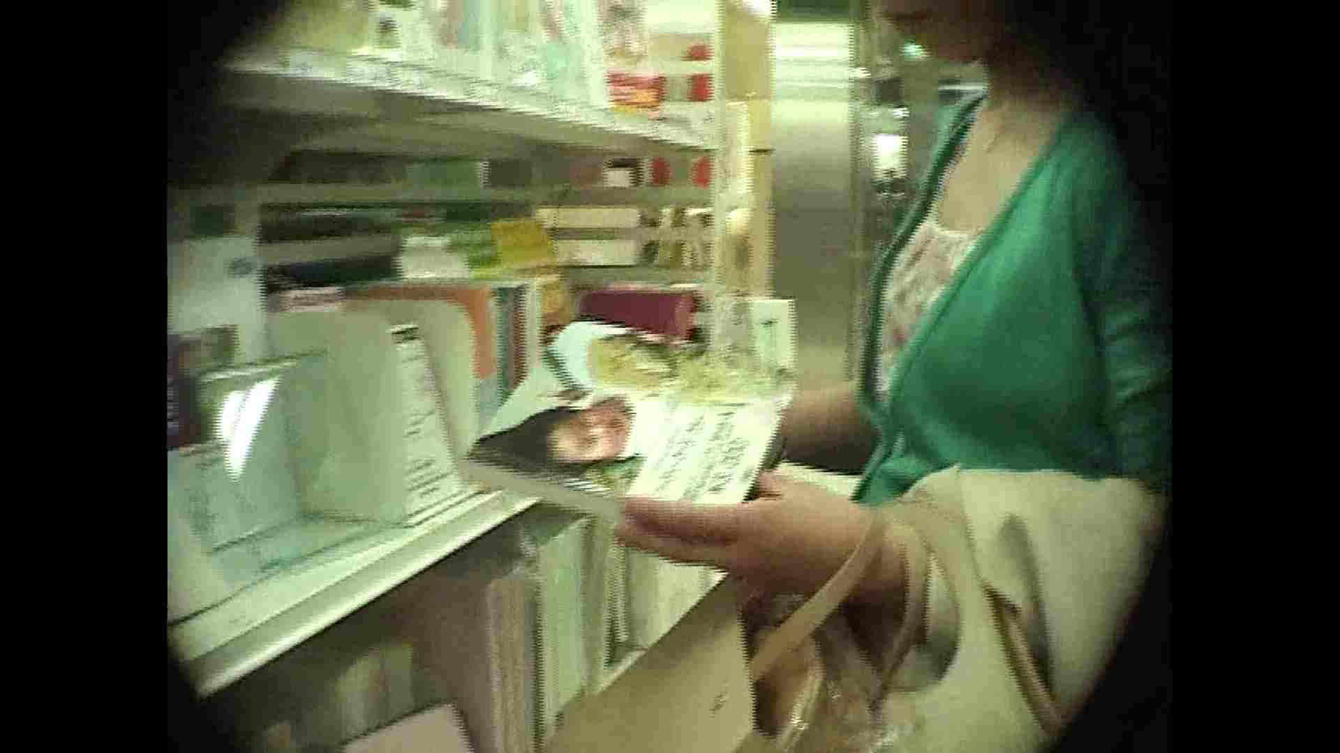 働く美女の谷間参拝 Vol.39 美女のヌード  100画像 28