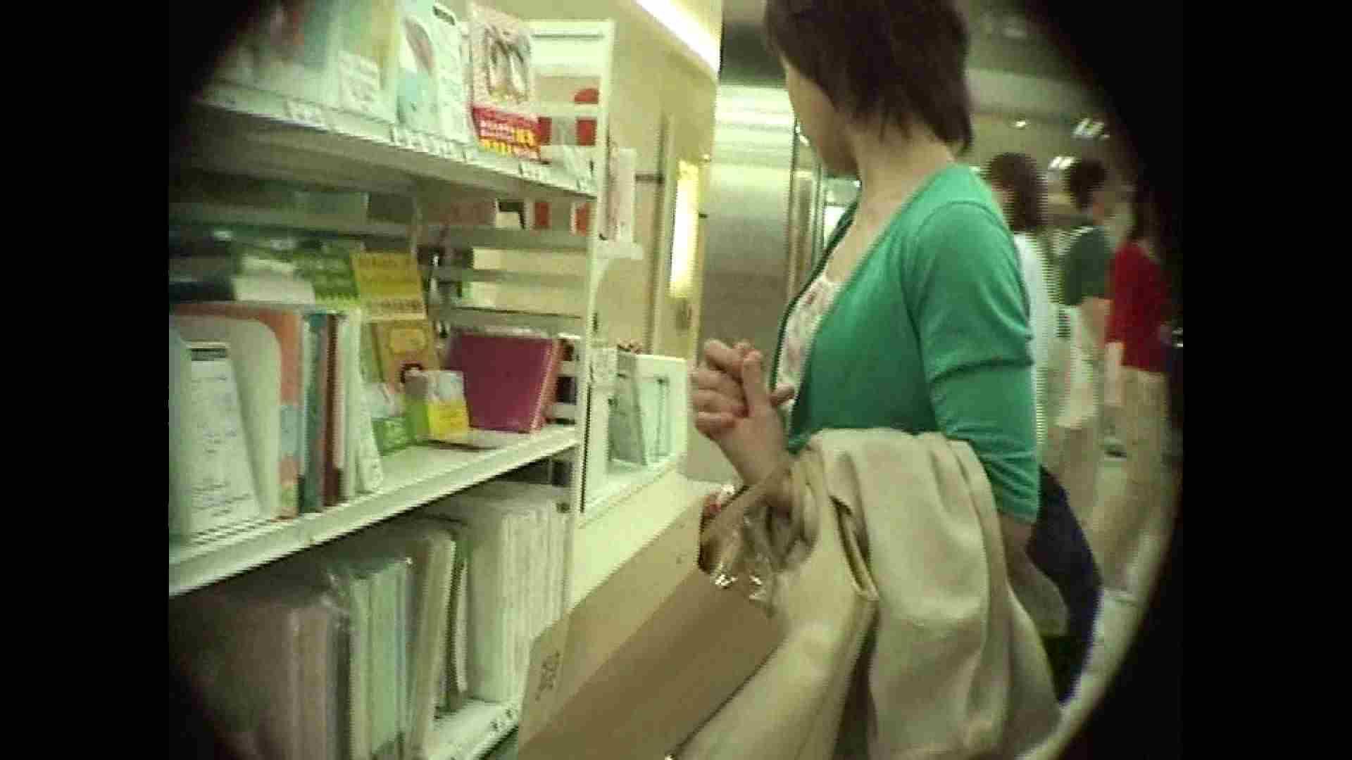 働く美女の谷間参拝 Vol.39 美女のヌード | エロティックなOL  100画像 65