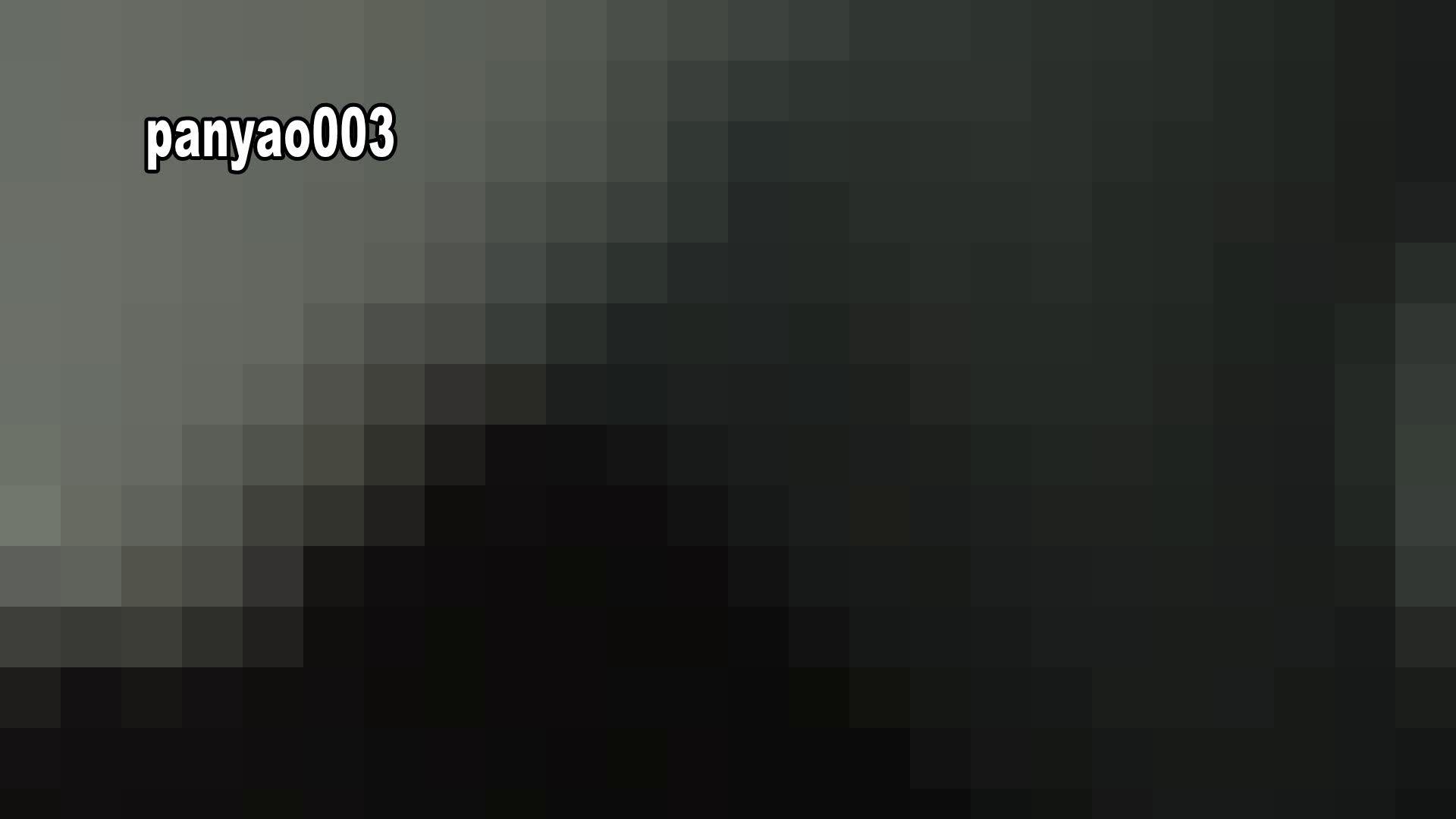 日本成人用品展览会。vol.03 ミリミリミリィ 潜入 アダルト動画キャプチャ 79画像 27