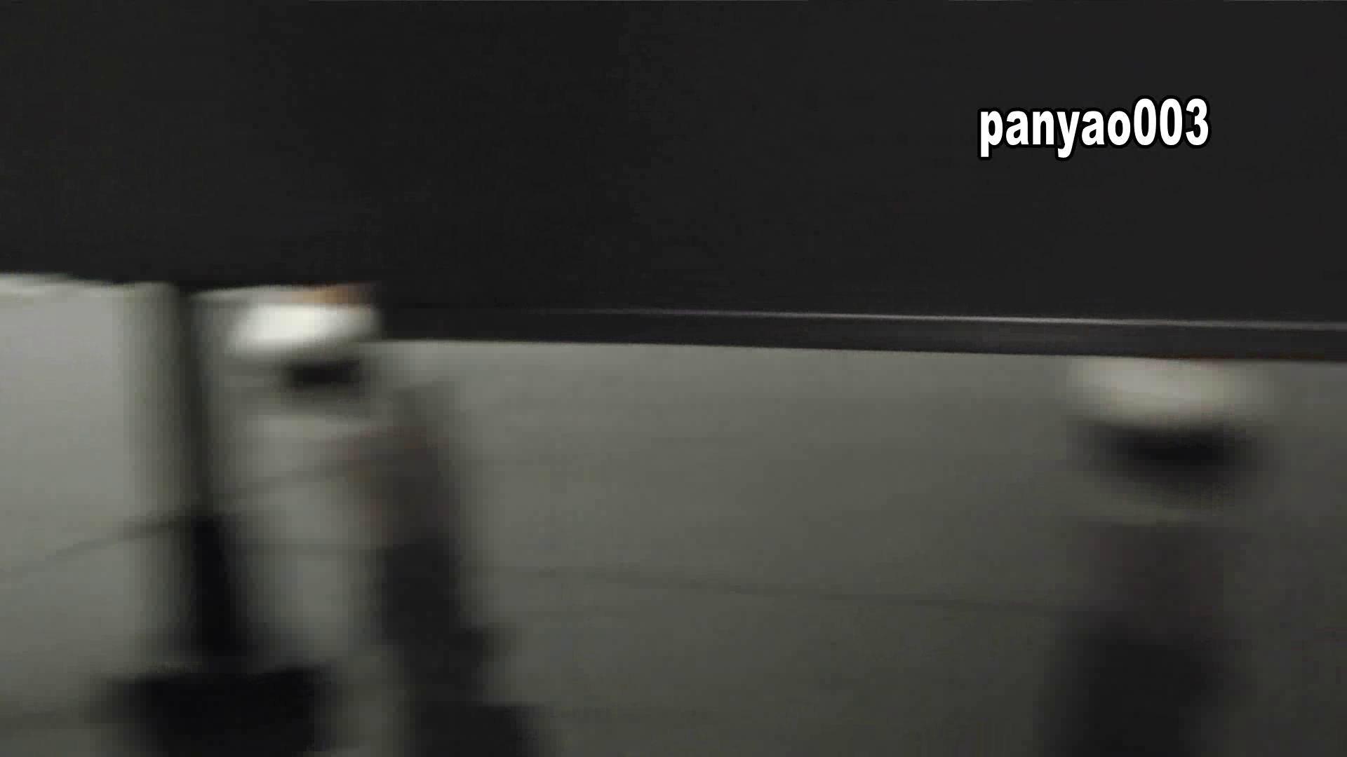 日本成人用品展览会。vol.03 ミリミリミリィ 洗面所はめどり おめこ無修正画像 79画像 78