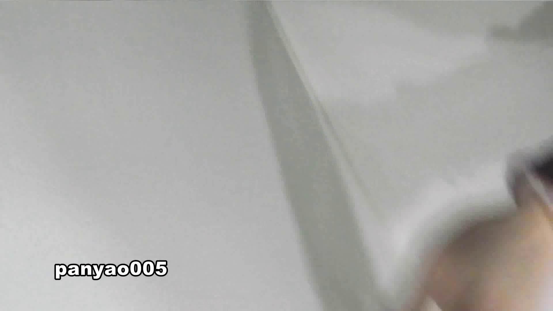 日本成人用品展览会。vol.05 そんな格好で… 着替え | エロティックなOL  98画像 33