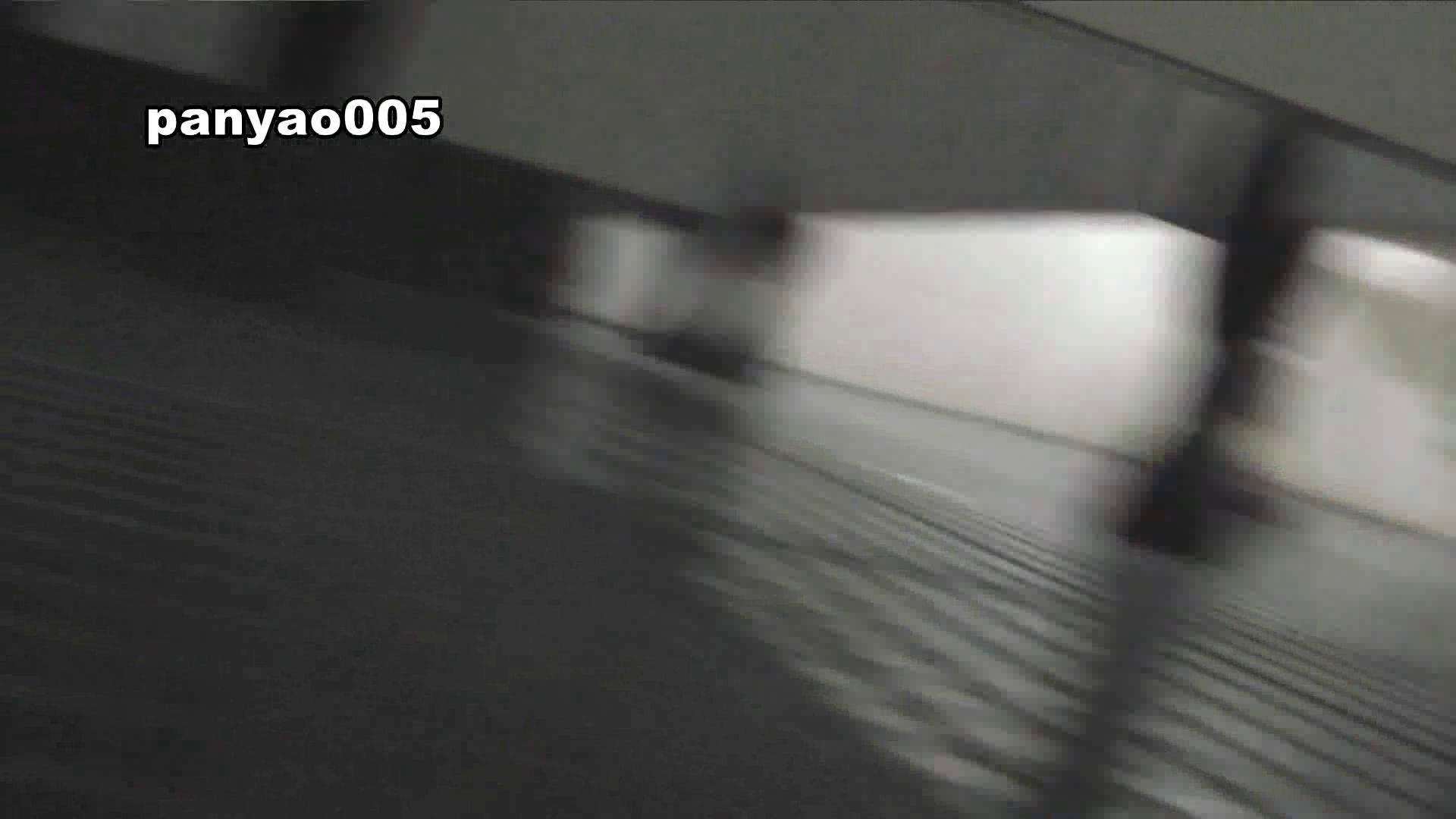 日本成人用品展览会。vol.05 そんな格好で… 着替え | エロティックなOL  98画像 65