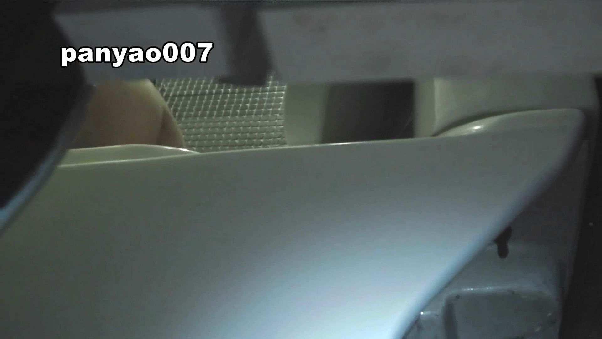 日本成人用品展览会。vol.07 照射実験 潜入 セックス画像 61画像 3