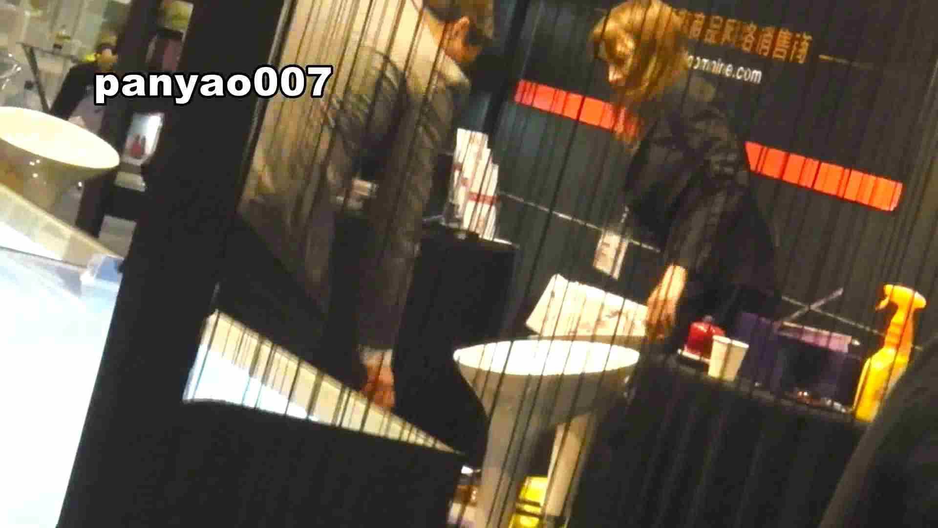 日本成人用品展览会。vol.07 照射実験 洗面所はめどり オメコ無修正動画無料 61画像 14