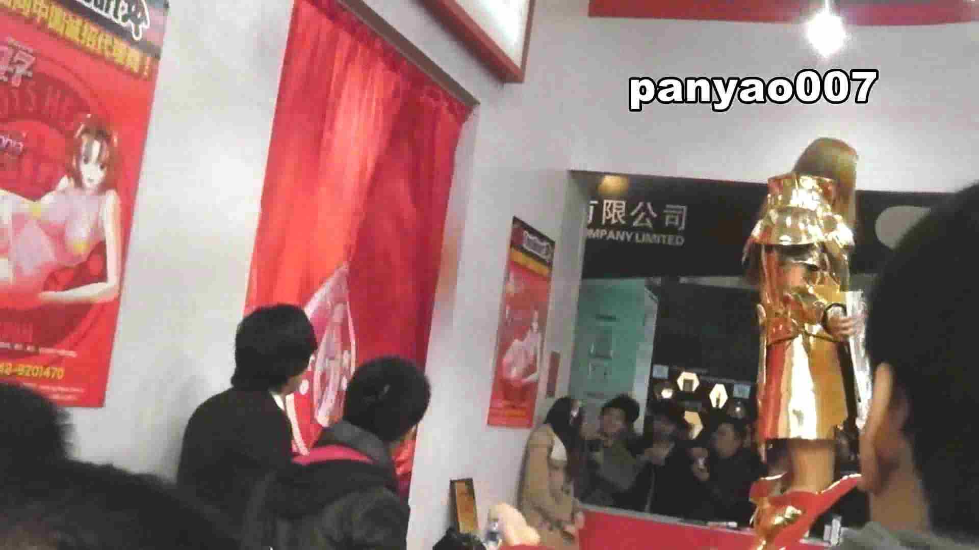 日本成人用品展览会。vol.07 照射実験 洗面所はめどり オメコ無修正動画無料 61画像 30