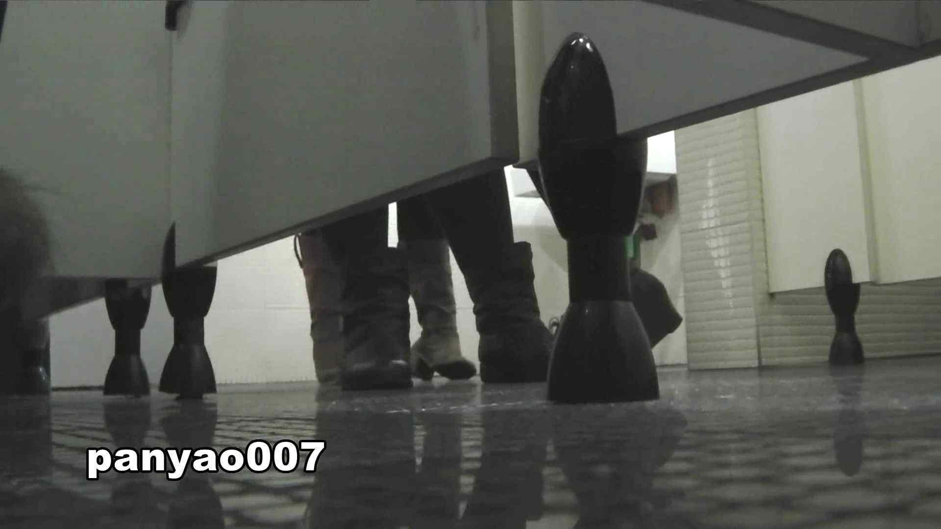 日本成人用品展览会。vol.07 照射実験 エロティックなOL  61画像 40