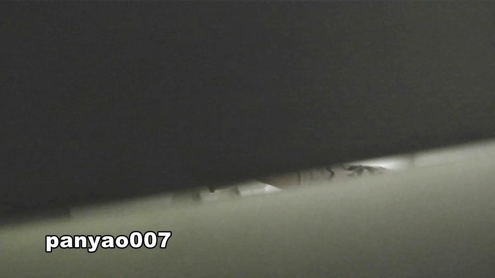 日本成人用品展览会。vol.07 照射実験 洗面所はめどり オメコ無修正動画無料 61画像 42