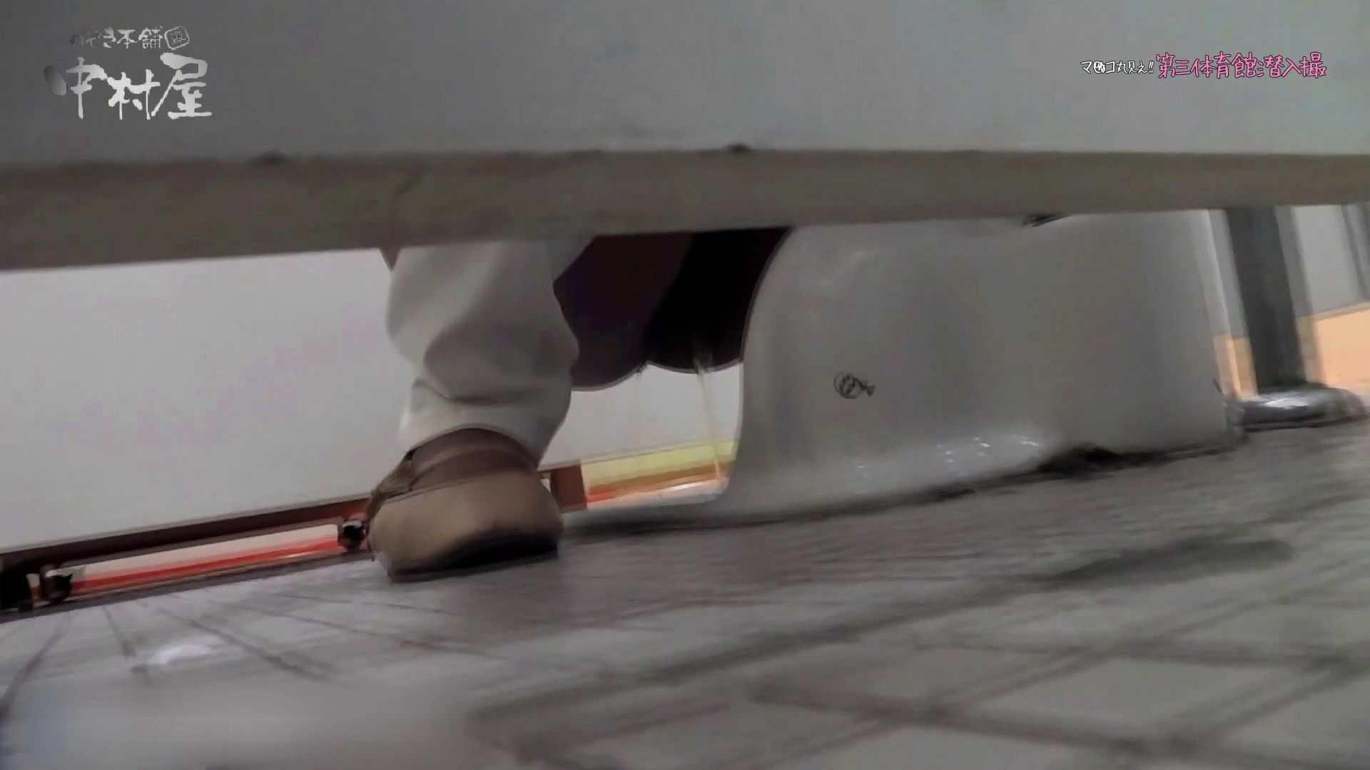 第三体育館File044長身のバレー部員が目の前の個室に入ってくれました。前編 マンコ ぱこり動画紹介 60画像 5