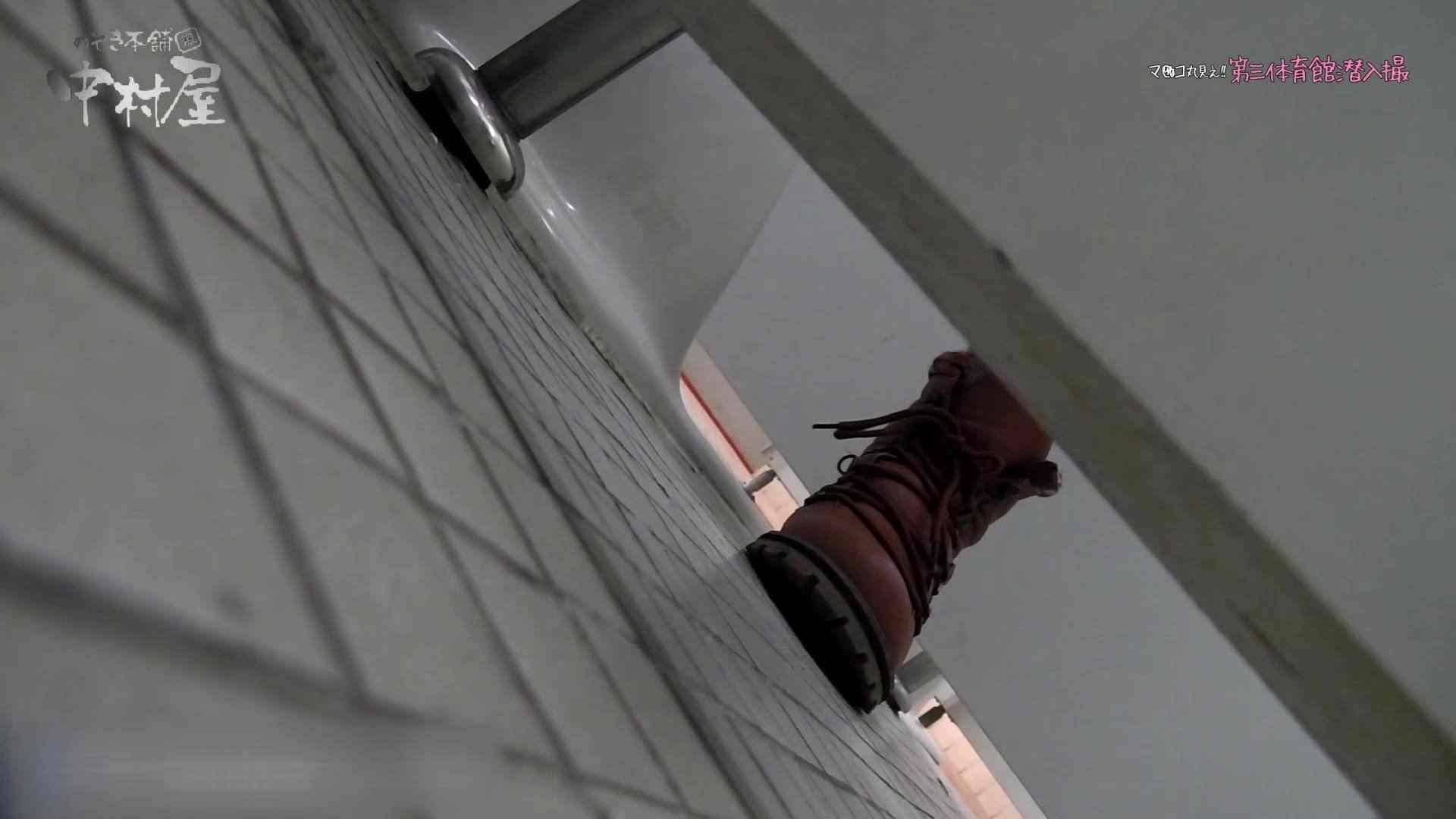 第三体育館File044長身のバレー部員が目の前の個室に入ってくれました。前編 美女のヌード 女性器鑑賞 60画像 30